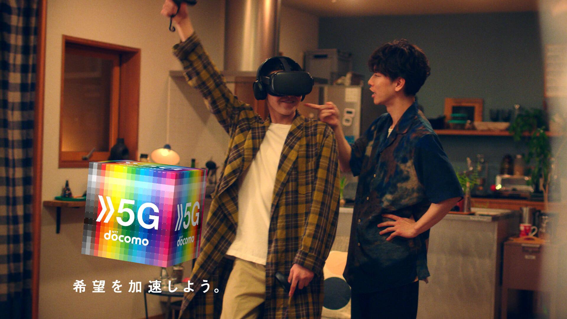 "King Gnuの""Flash!!!""がdocomo「5G」CMソングに!CMには佐藤健が出演 music200318_kinggnu_cm_4"