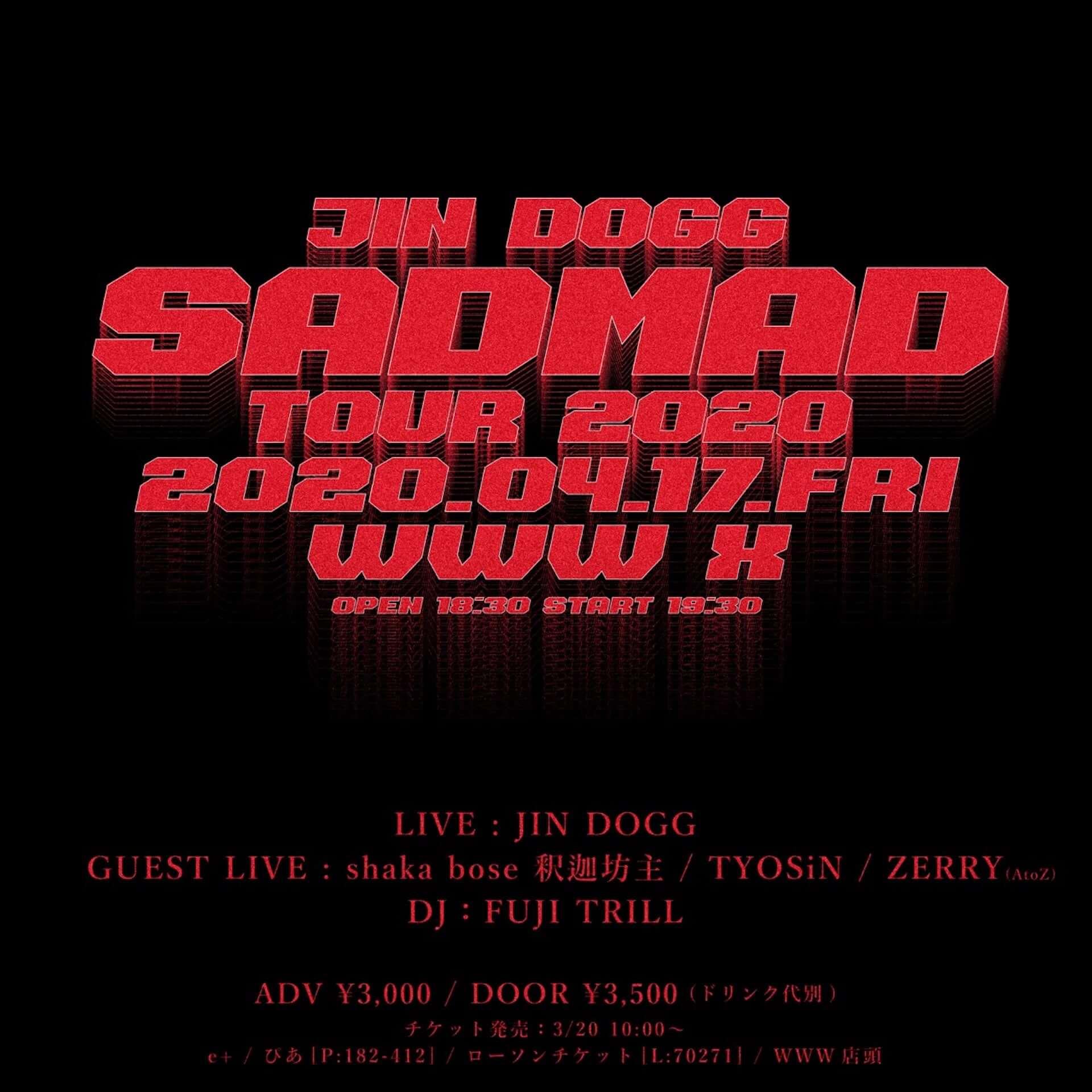 JIN DOGGの2部作『SAD JAKE』『MAD JAKE』のリリースパーティーに釈迦坊主、TYOSiN、ZERRYらが出演決定 music200318_jindogg_sadmad_4-1920x1920