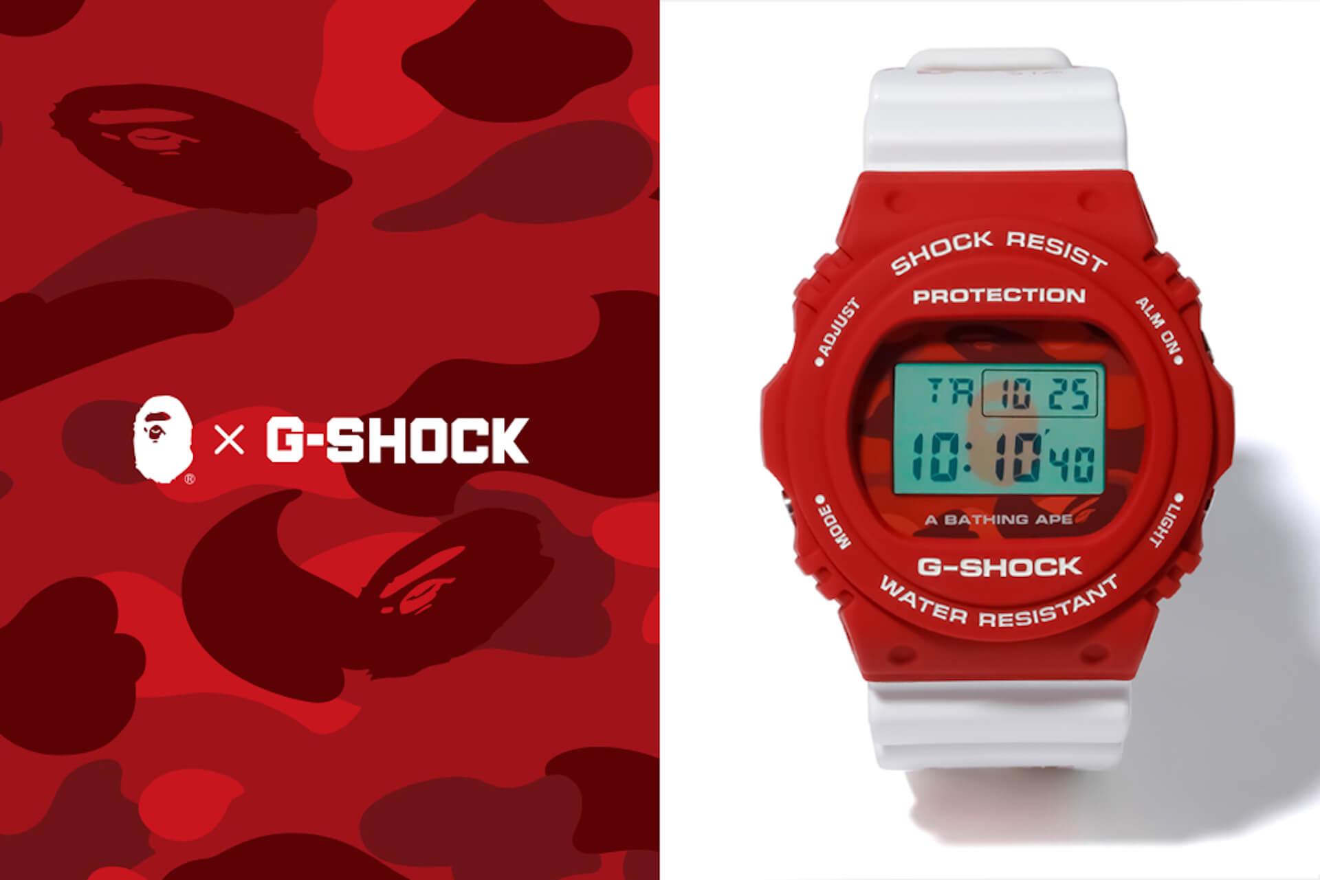 G-SHOCK「DW-5750」がA BATHING APE(R)カラー一色に!新型コラボモデルが登場 life200318_gshock_bape_1