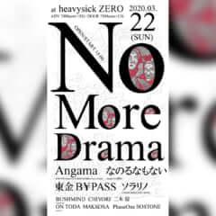 NoMoreDrama