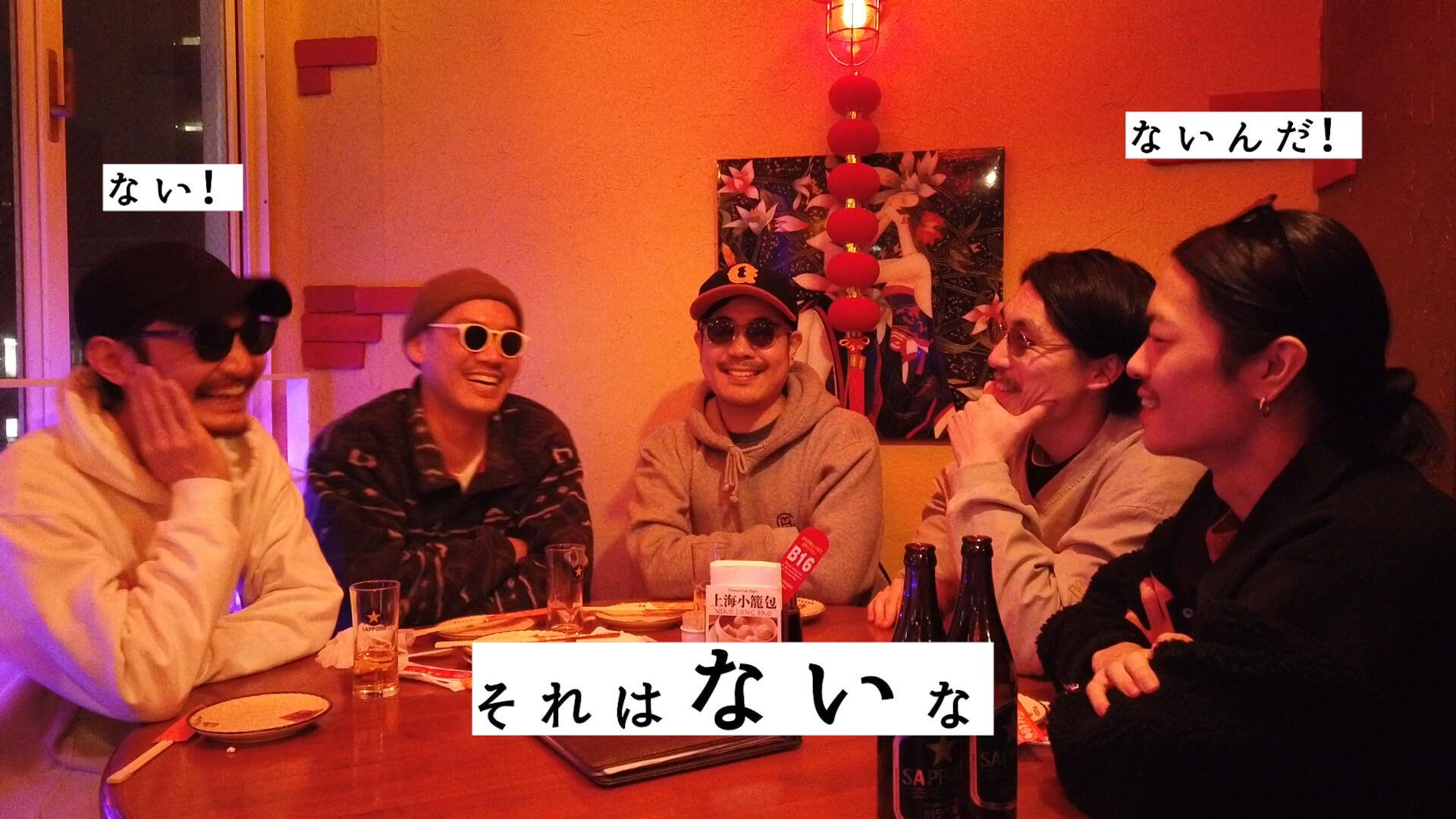 フッドめし - HoodFood #07 TOKYO HEALTH CLUB × Kick a Show video200321_hoodfood7_2