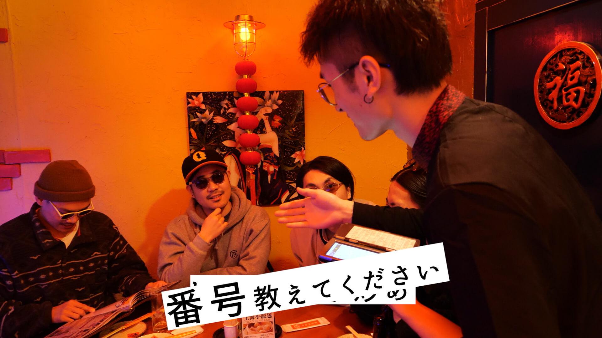 フッドめし - HoodFood #07 TOKYO HEALTH CLUB × Kick a Show video200321_hoodfood7_5