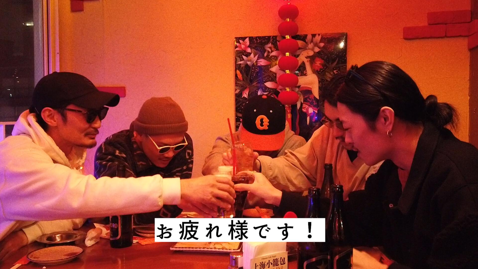 フッドめし - HoodFood #07 TOKYO HEALTH CLUB × Kick a Show video200321_hoodfood7_4