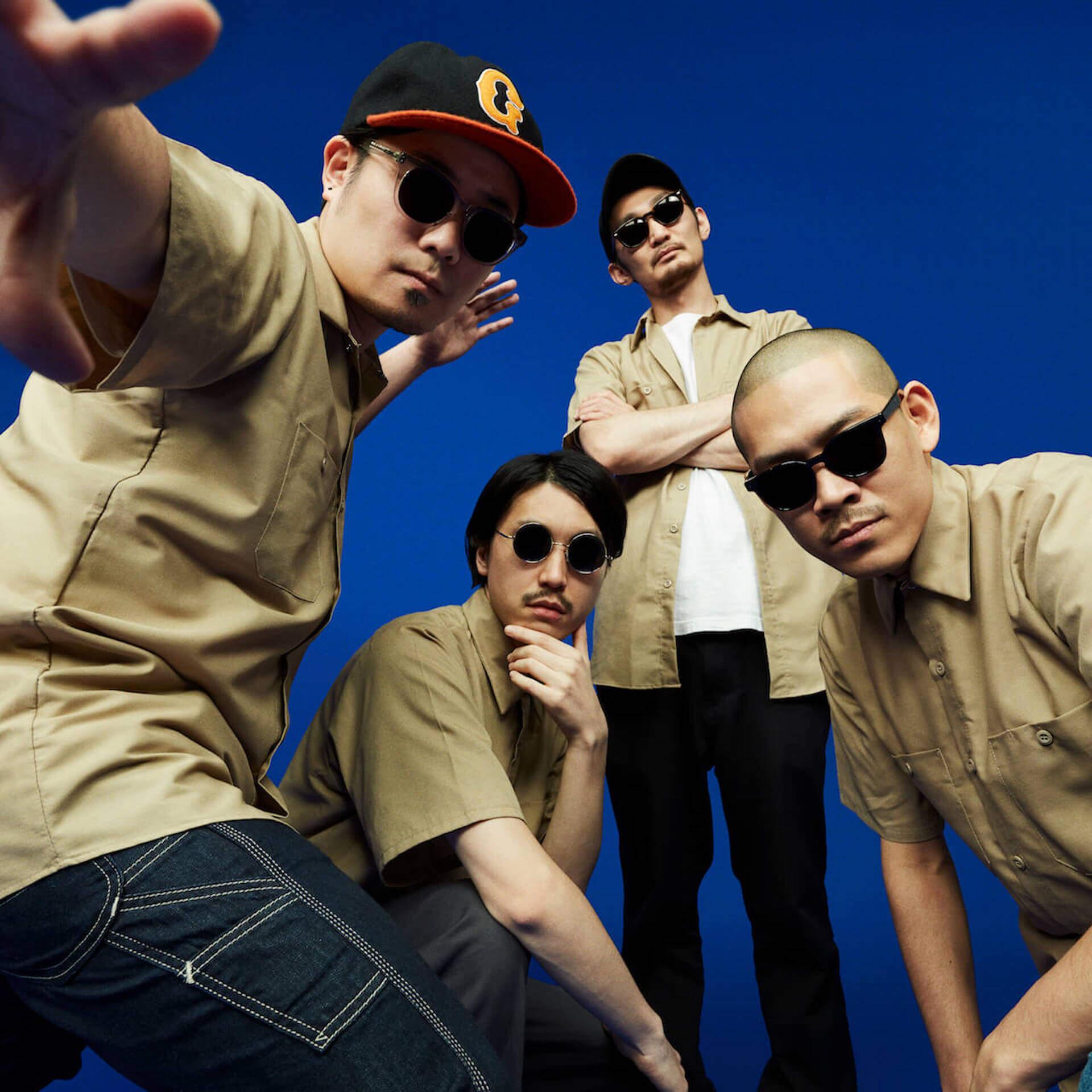 フッドめし - HoodFood #07 TOKYO HEALTH CLUB × Kick a Show video200321_hoodfood7_6