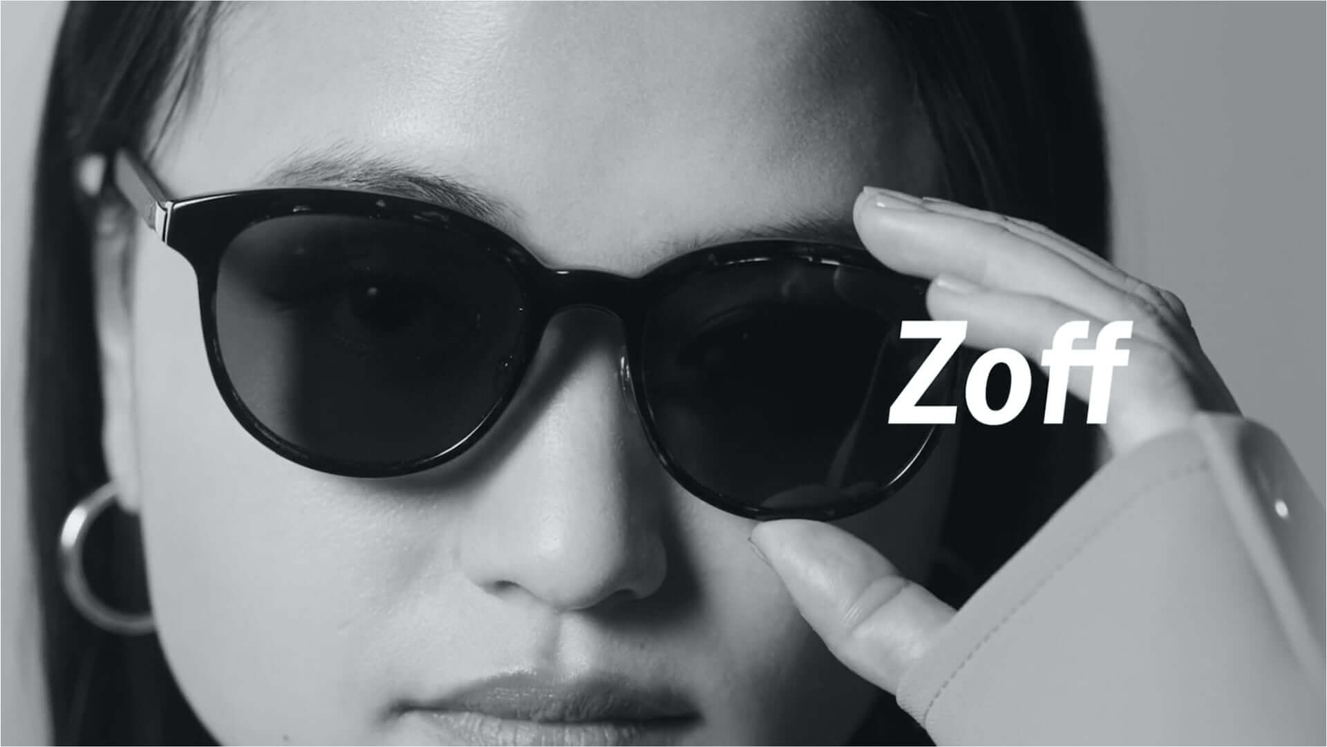 iriとLUCKY TAPESが出演!2WAYグラス『Zoff NIGHT&DAY』のムービーが公開&<Zoff Rock 2020>の開催も決定 music200324_zoff_movie_2-1920x1081
