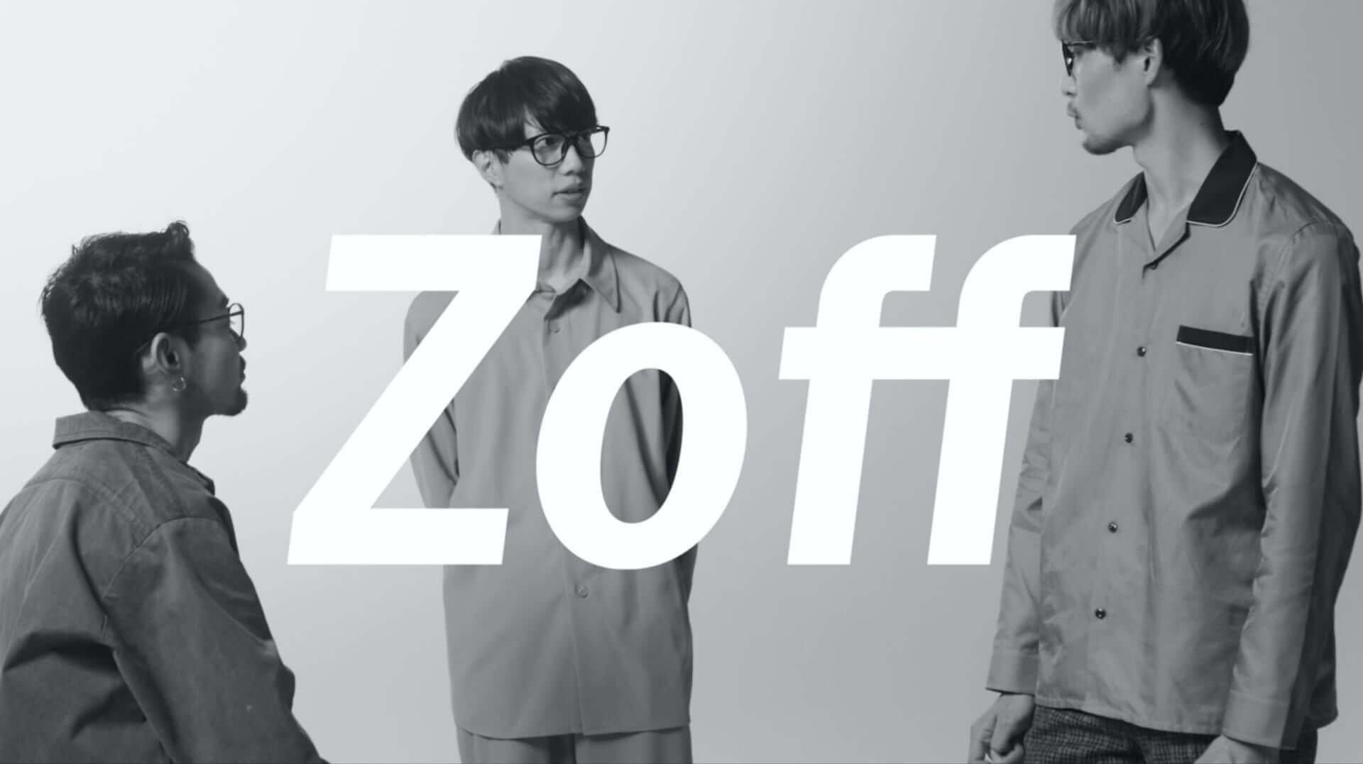 iriとLUCKY TAPESが出演!2WAYグラス『Zoff NIGHT&DAY』のムービーが公開&<Zoff Rock 2020>の開催も決定 music200324_zoff_movie_7-1920x1077