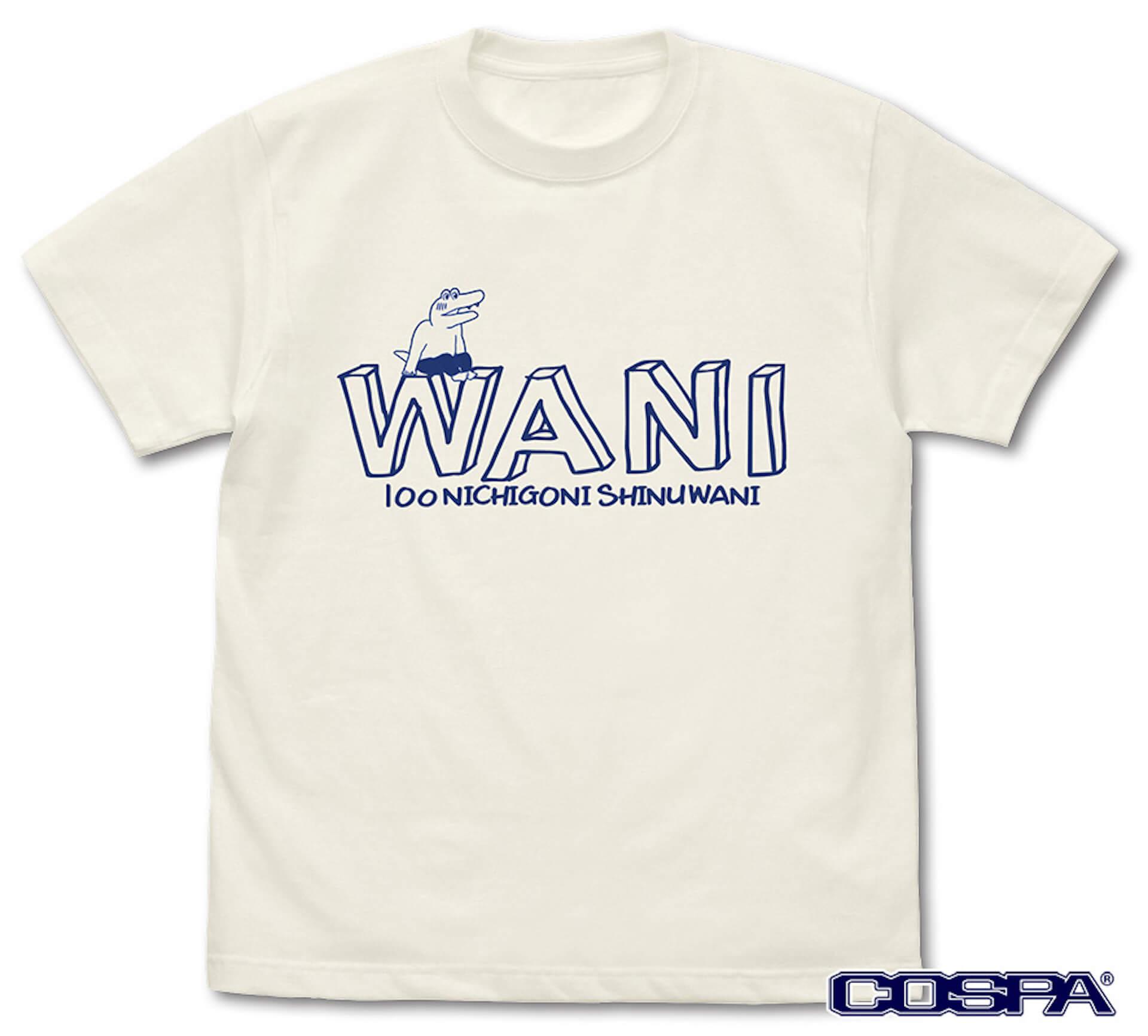 Twitterで超大人気の『100日後に死ぬワニ』グッズがヴィレヴァンオンラインに登場!Tシャツやキーホルダーなど全12種 art200324_100wani_16