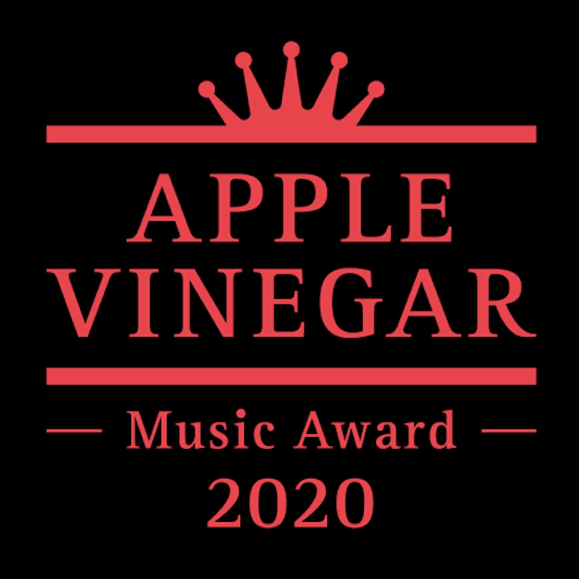 「APPLE VINEGAR -Music Award-」2020年選考会前半のレポートが公開!Black Boboi、Daichi Yamamoto、AAAMYYY、Sweet William、Dos Monosの5作品 music200325_applevinegar_ma_1-1920x1920