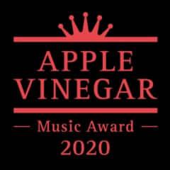 APPLE VINEGAR –Music Award-
