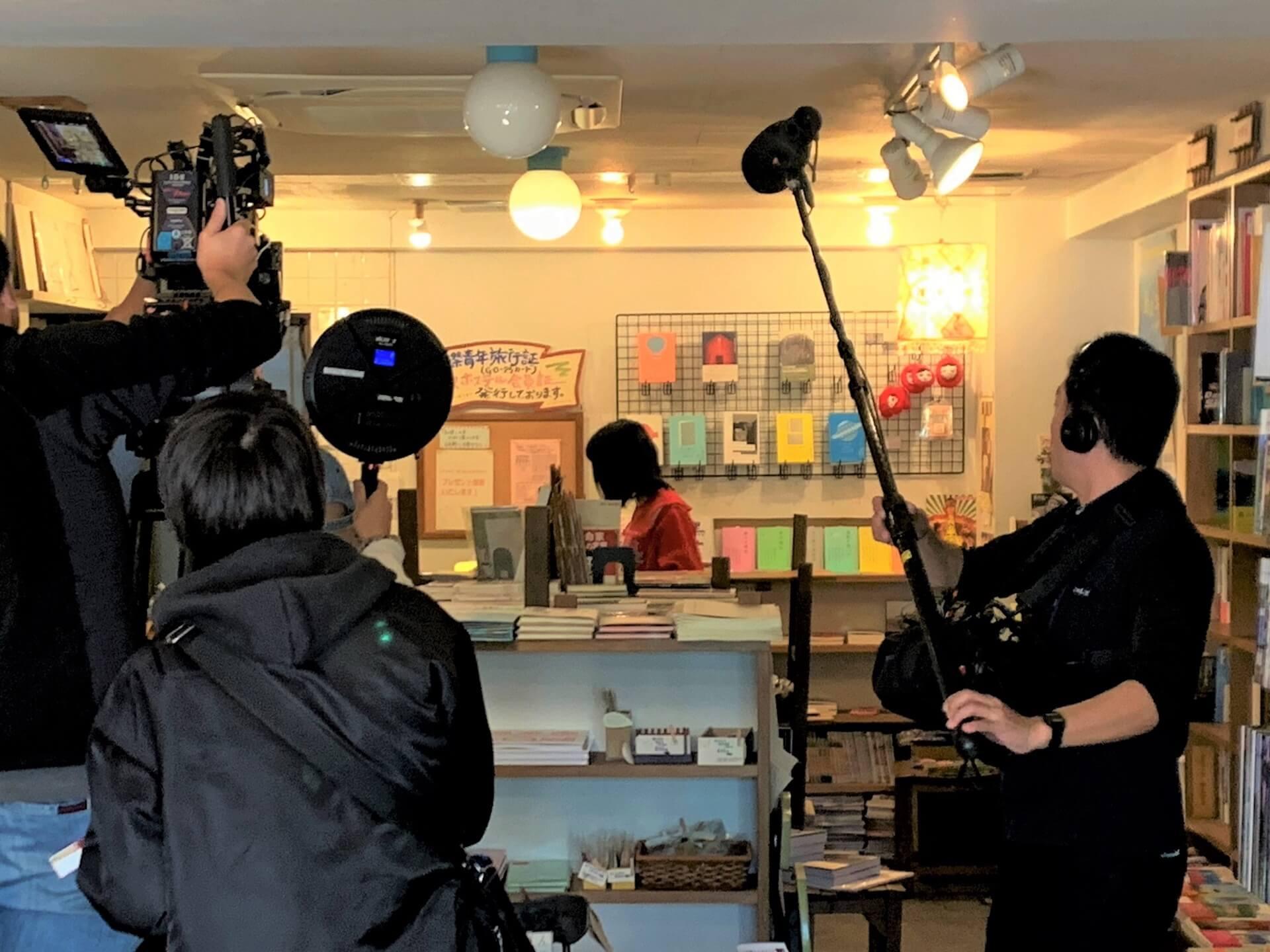 『映画秘宝』、早くも復刊!のん&塚本晋也出演、入江悠監督のYouTube動画『HIHO RETURNS』も公開 film200325_eigahiho_3