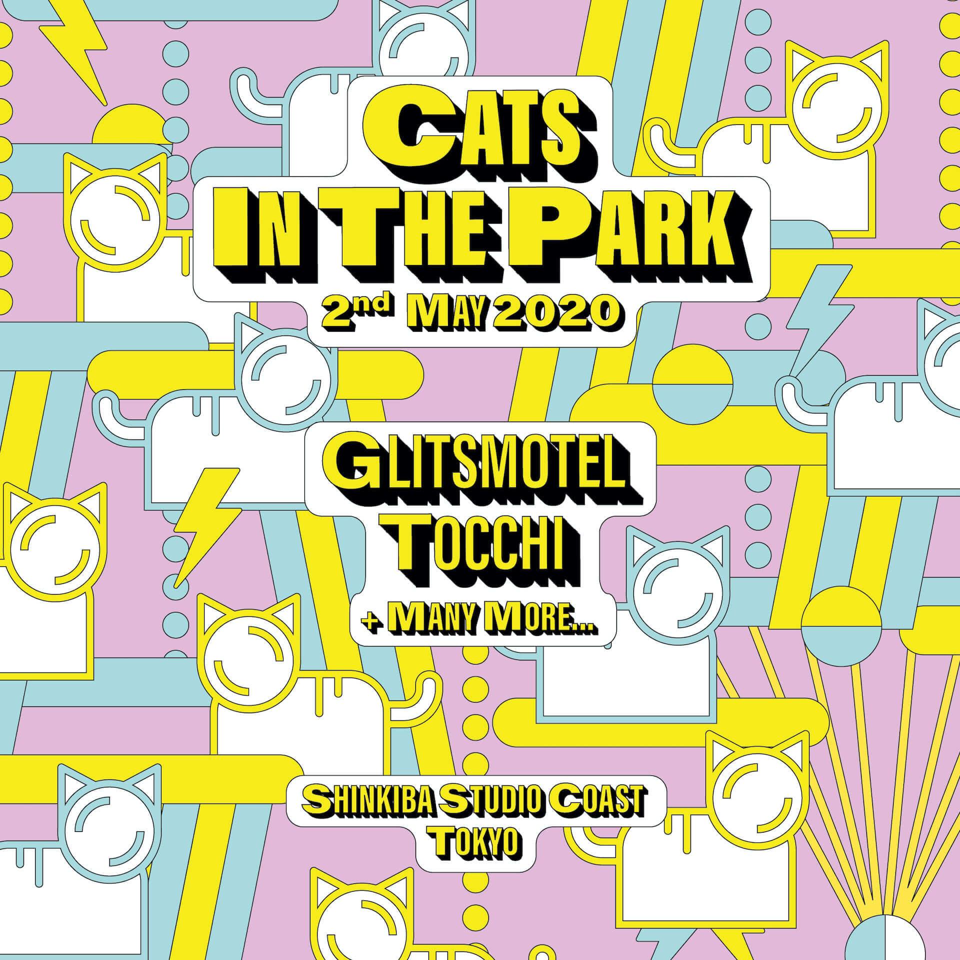 <CATS IN THE PARK>が新木場STUDIO COASTにて開催決定!第一弾発表でglitsmotel(HANG×唾奇)とTOCCHIがラインナップ music200325_catsinthepark_1-1920x1920