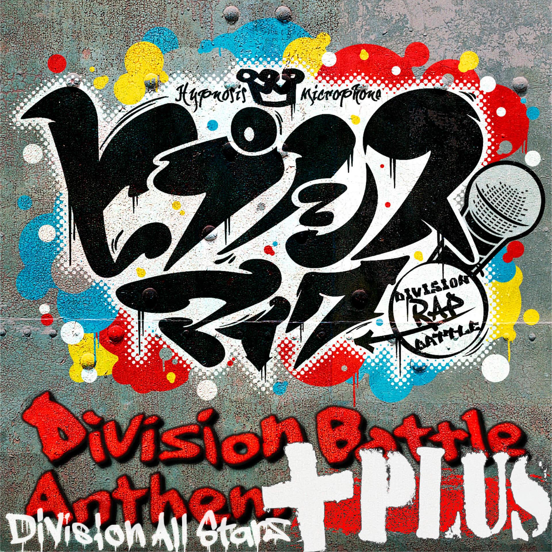 """ヒプノシスマイク""""-Division Battle Anthem- +""""が配信リリース決定!ヒプマイのオリジナルドリンク&ヒプマイ5thライブグッズも通販開始 art200325_hypnosismic_1"""