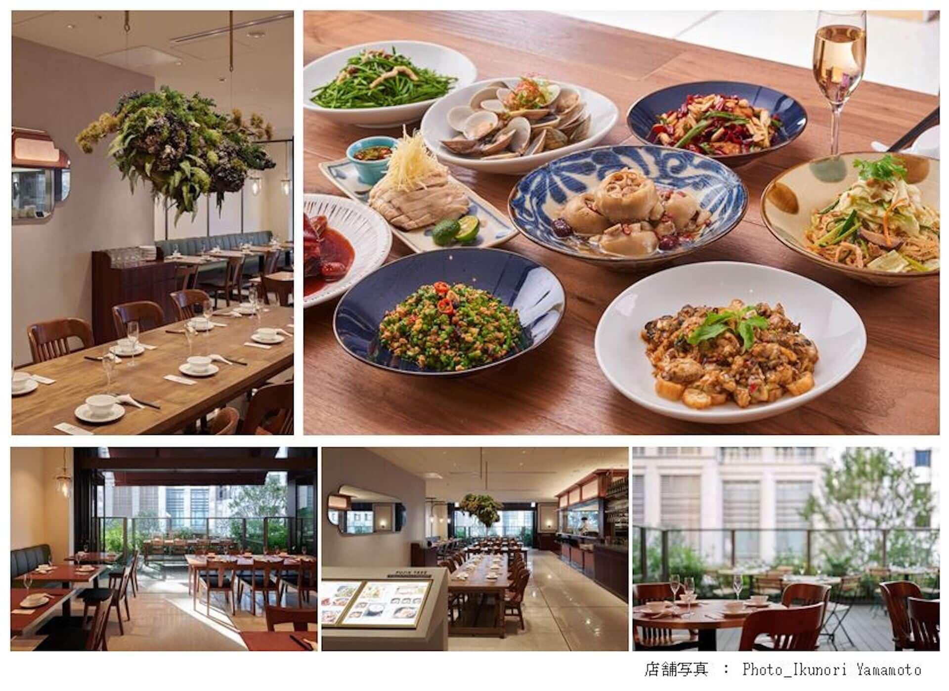 政府が勧める台湾料理!日本に初上陸した富錦樹台菜香檳・室町店がフードメニューのテイクアウトサービスを開始 gourmet200326_fujintree_2-1920x1398