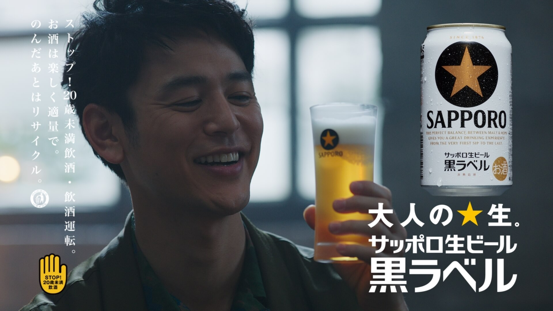 King Gnu常田大希が語る大人とは?サッポロ生ビール黒ラベルのCM「大人エレベーター」に登場! gourmet200327_sapporo_tsuneda_12