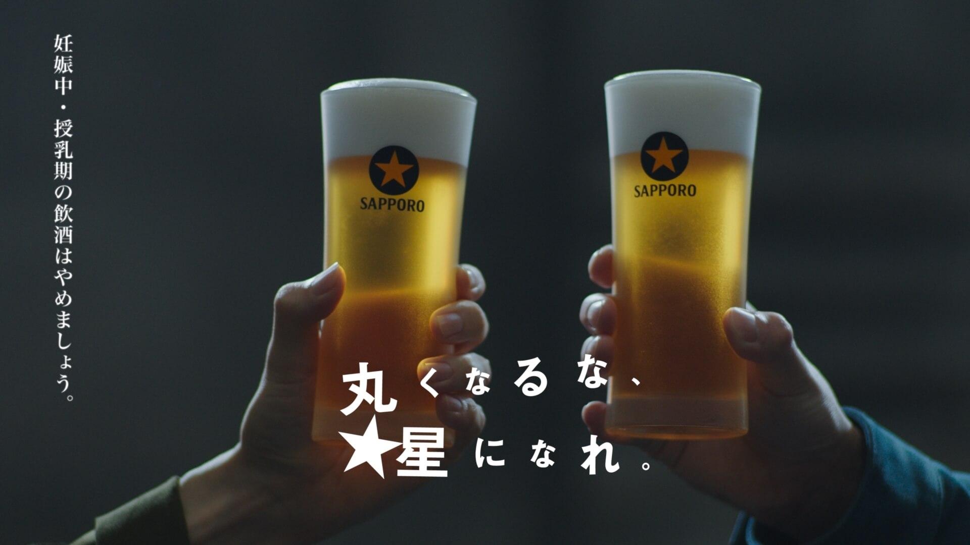 King Gnu常田大希が語る大人とは?サッポロ生ビール黒ラベルのCM「大人エレベーター」に登場! gourmet200327_sapporo_tsuneda_14