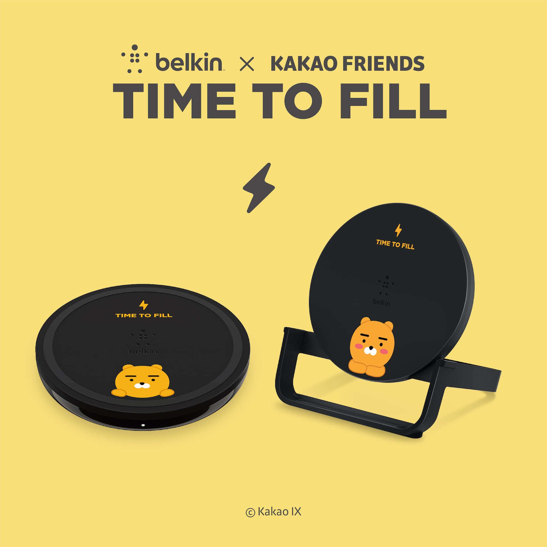 KAKAO FRIENDSとコラボしたワイヤレス充電器がベルキンから登場!ライアンとアピーチがデザインされたQi対応ワイヤレス充電器 tech200327_belkin_kakao_7-1920x1920