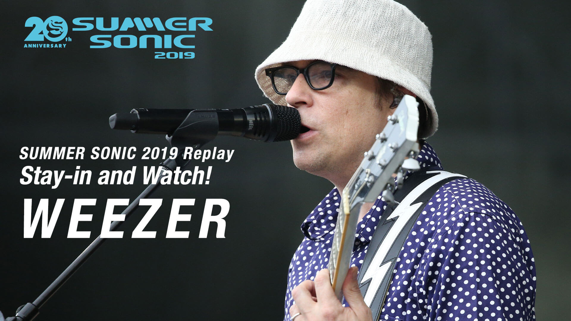 <SUMMER SONIC 2019>のパフォーマンス映像が24時間限定配信決定!Fall Out Boy、Weezer、The Birthday、Two Door Cinema Clubの4組 music200327_summersonic_3