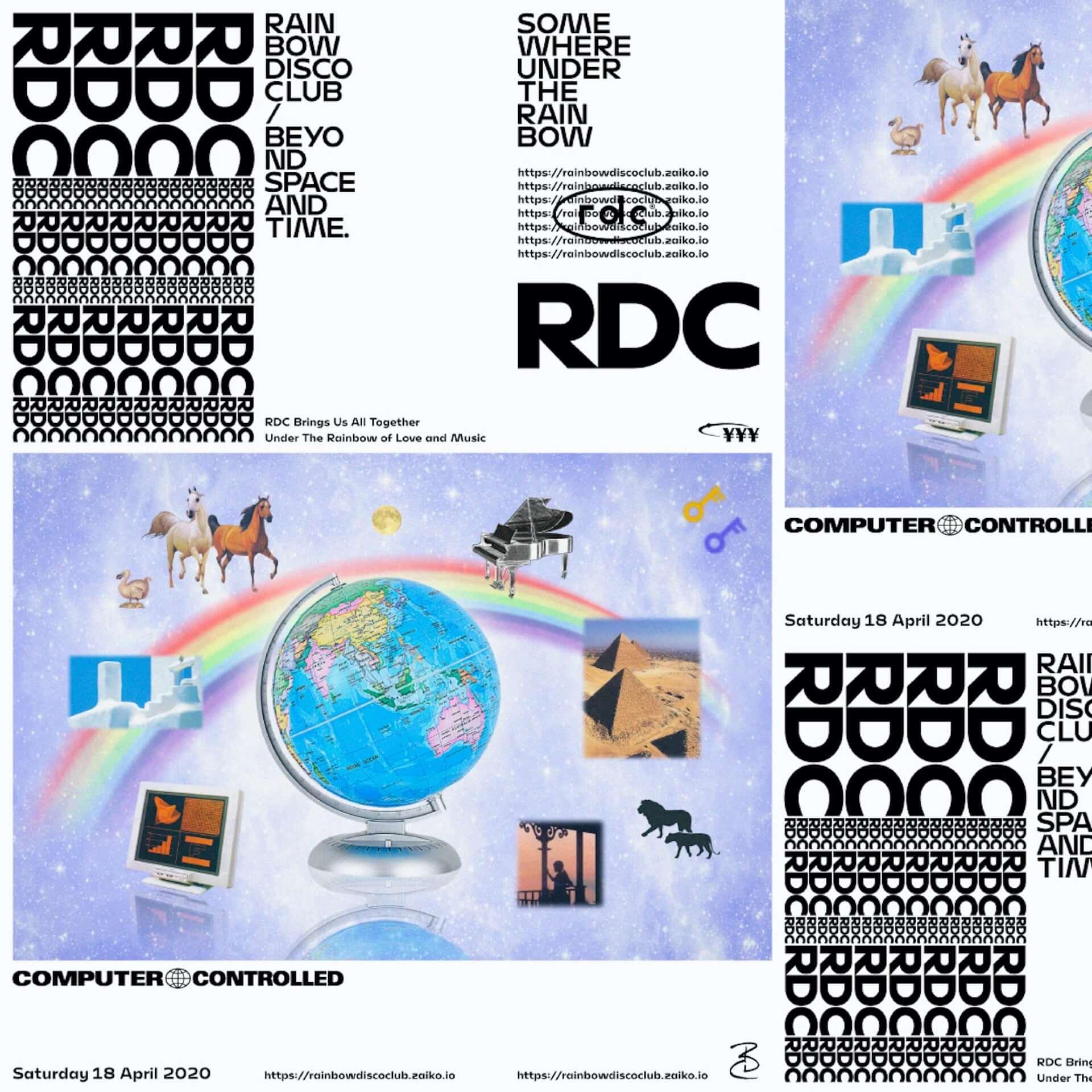 <RAINBOW DISCO CLUB>が12時間ノンストップ動画配信イベントを開催!DJ Nobu、Licaxxx、Yoshinori Hayashi、CYKらが出演 music200327_rainbow_disco_club_2-1920x1920