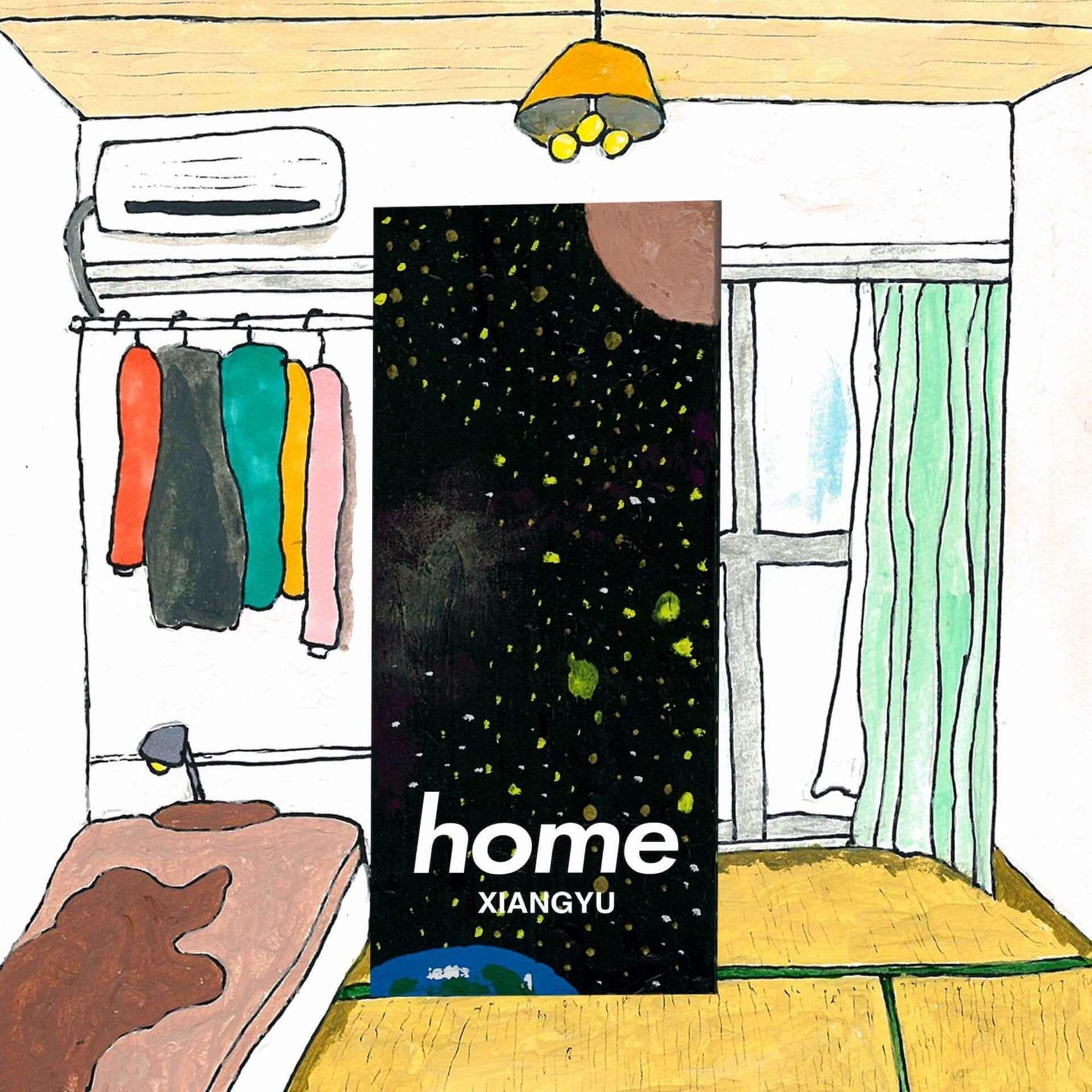"""""""家の間取り""""へのこだわりをラップで綴る!?xiangyuの新曲「home」が本日リリース&MVも解禁 music200327_xiangyu_home_1-1920x1920"""