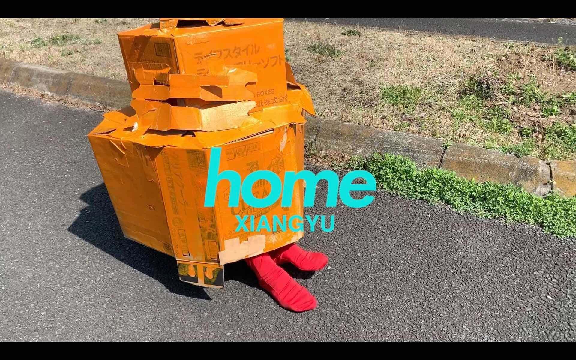 """""""家の間取り""""へのこだわりをラップで綴る!?xiangyuの新曲「home」が本日リリース&MVも解禁 music200327_xiangyu_home_2-1920x1200"""