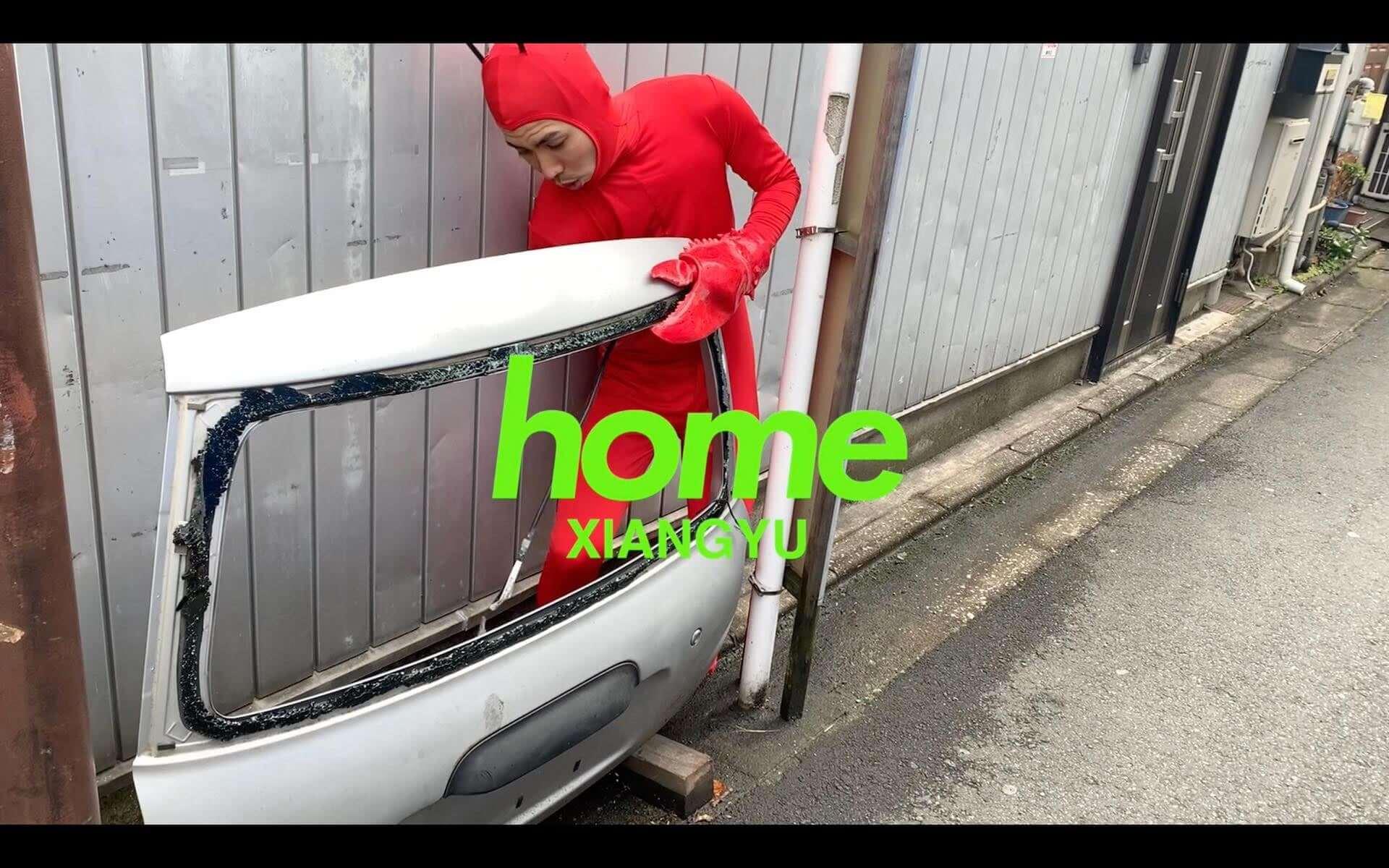 """""""家の間取り""""へのこだわりをラップで綴る!?xiangyuの新曲「home」が本日リリース&MVも解禁 music200327_xiangyu_home_3-1920x1200"""