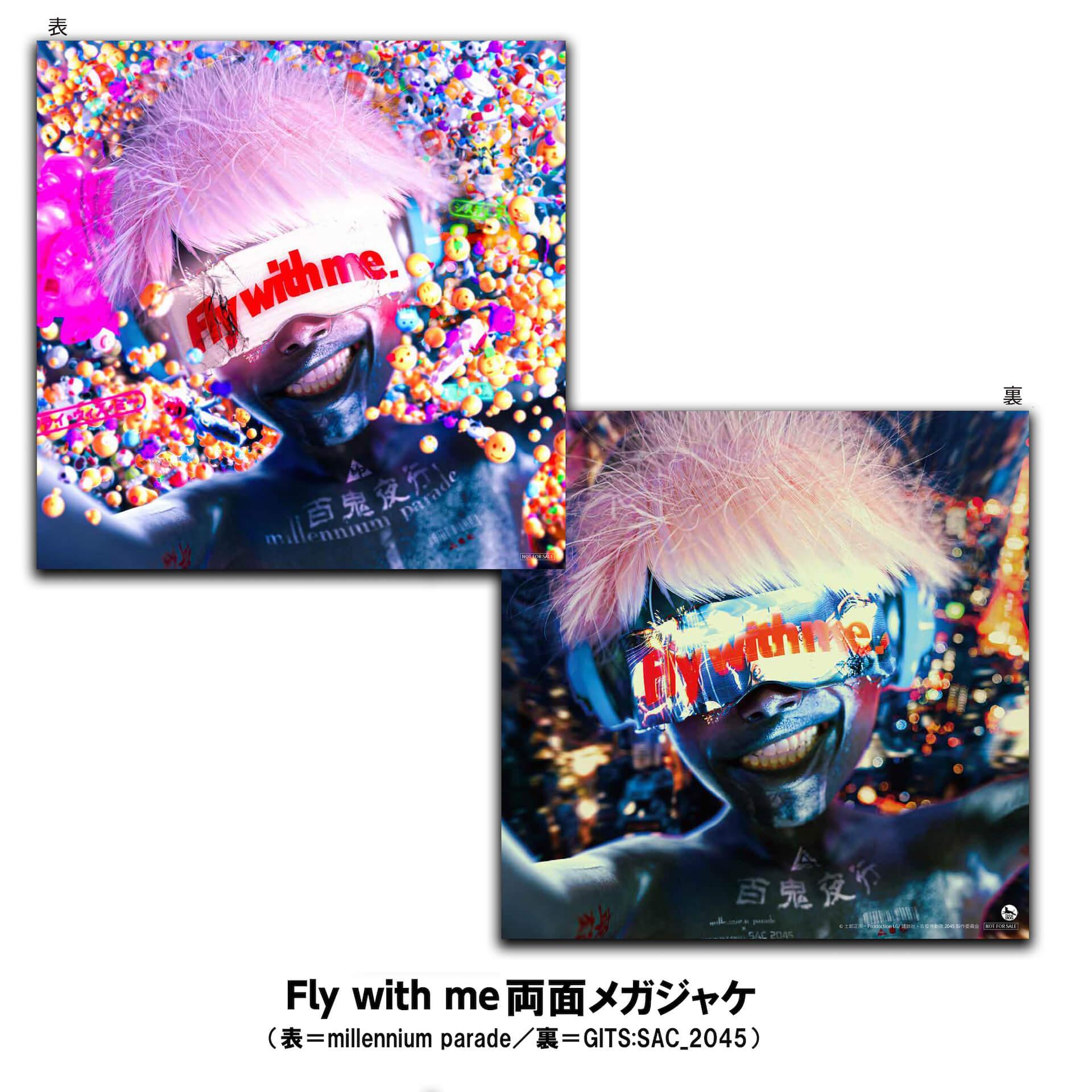 millennium paradeの攻殻機動隊テーマ「Fly with me」にSteve Aokiによるリミックス曲が収録決定!初ワンマンライブの音源も収録 art200330_ghostintheshell_tsuneda_7