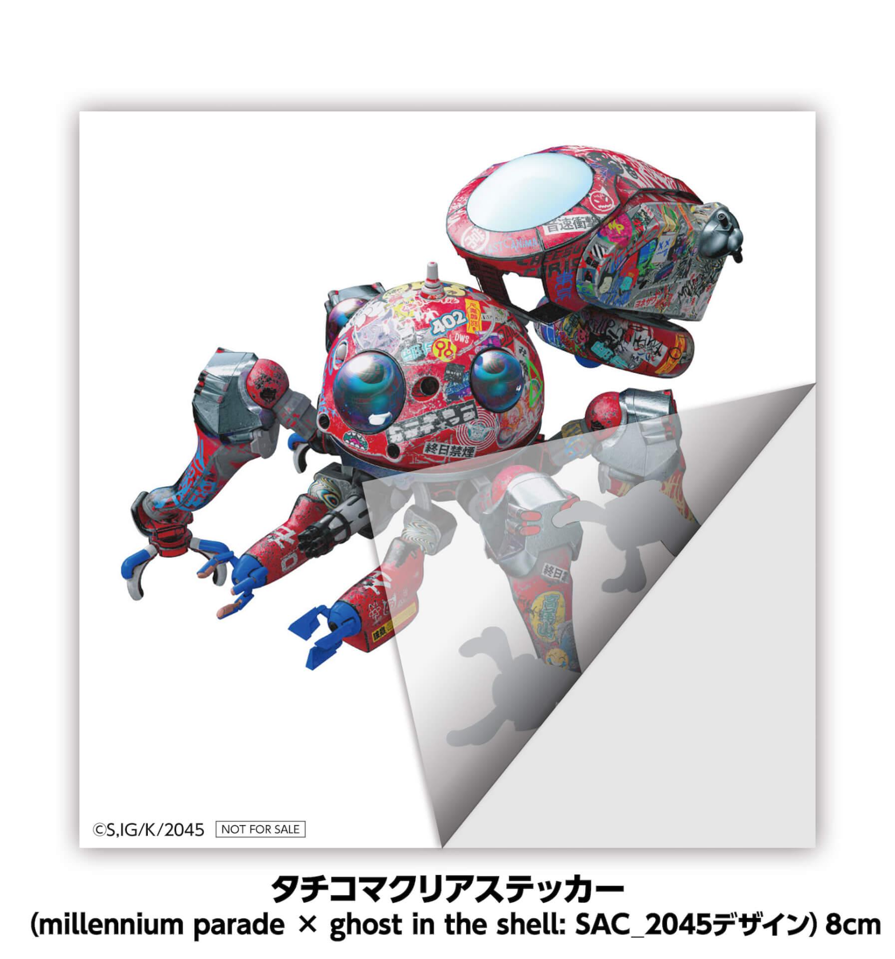 millennium paradeの攻殻機動隊テーマ「Fly with me」にSteve Aokiによるリミックス曲が収録決定!初ワンマンライブの音源も収録 art200330_ghostintheshell_tsuneda_9