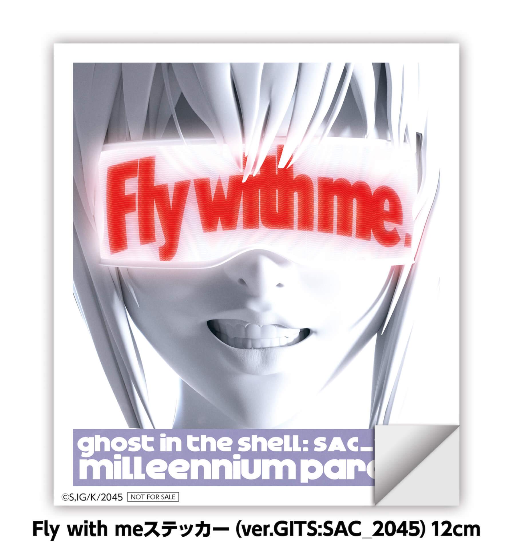 millennium paradeの攻殻機動隊テーマ「Fly with me」にSteve Aokiによるリミックス曲が収録決定!初ワンマンライブの音源も収録 art200330_ghostintheshell_tsuneda_10