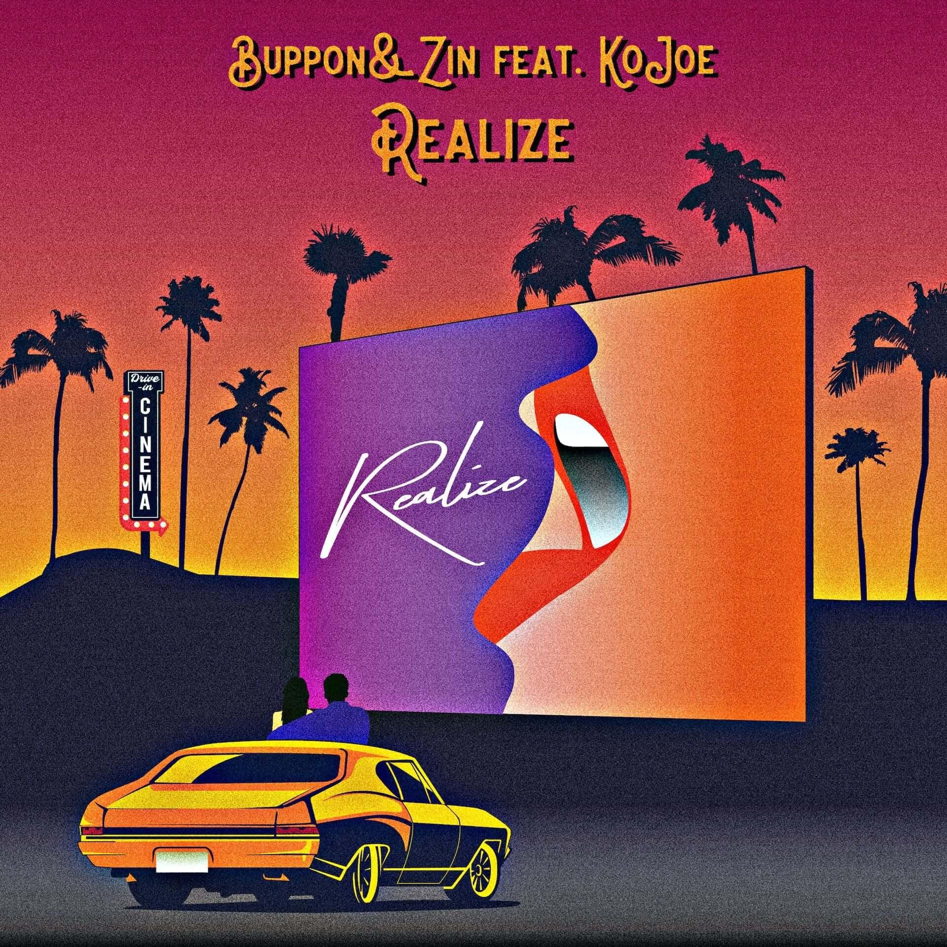 BUPPONとSoulflexのZINによるWネームシングル!KOJOEを迎えた新曲「Realize」が本日リリース music200401_zin_buppon_2-1920x1920