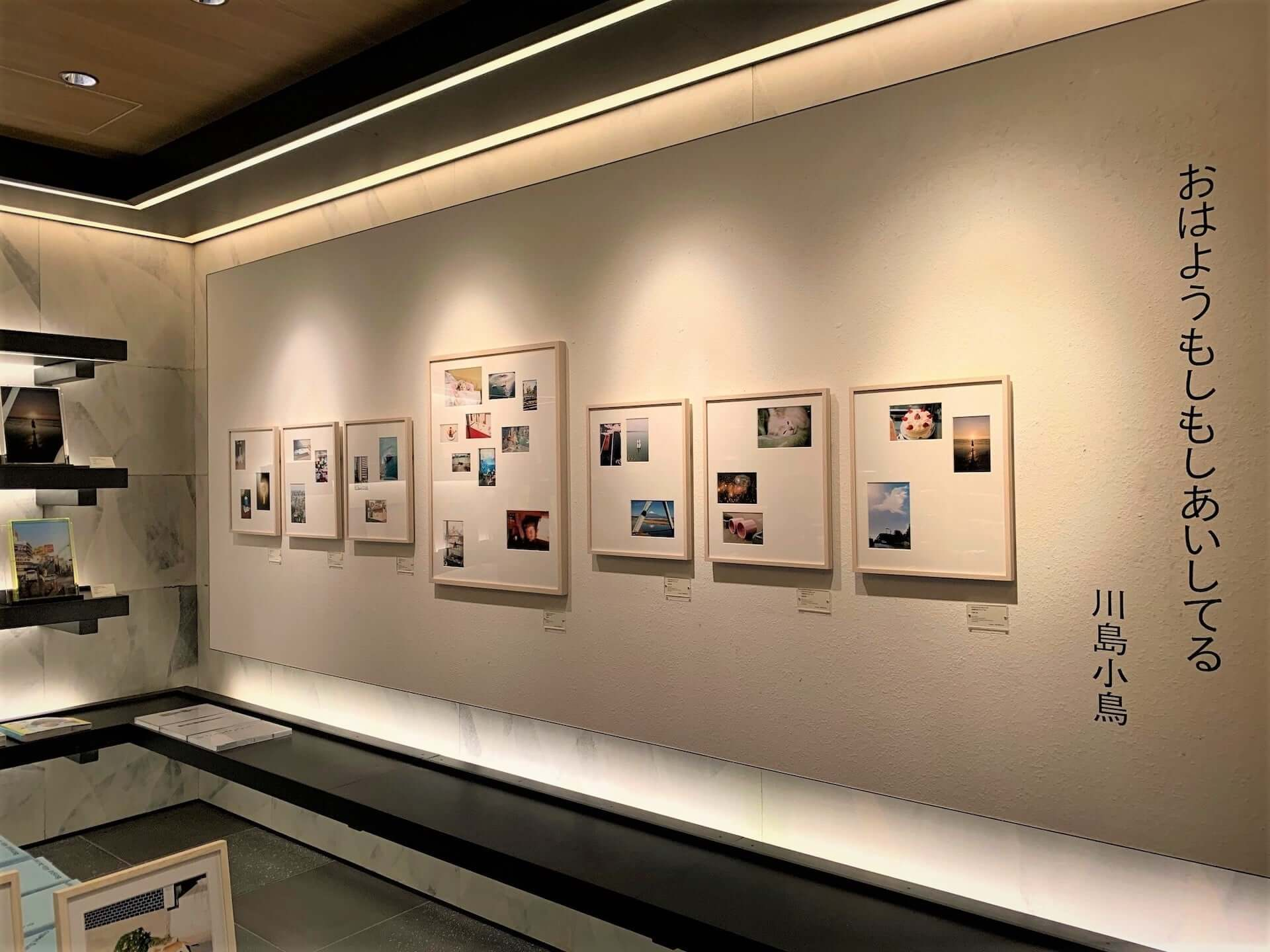 川島小鳥の写真展<おはようもしもしあいしてる>の作品がオンラインでも掲載&販売開始! art200402_kotori_kawashima_1-1920x1440