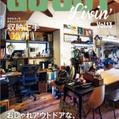 GO OUT 無料読み放題