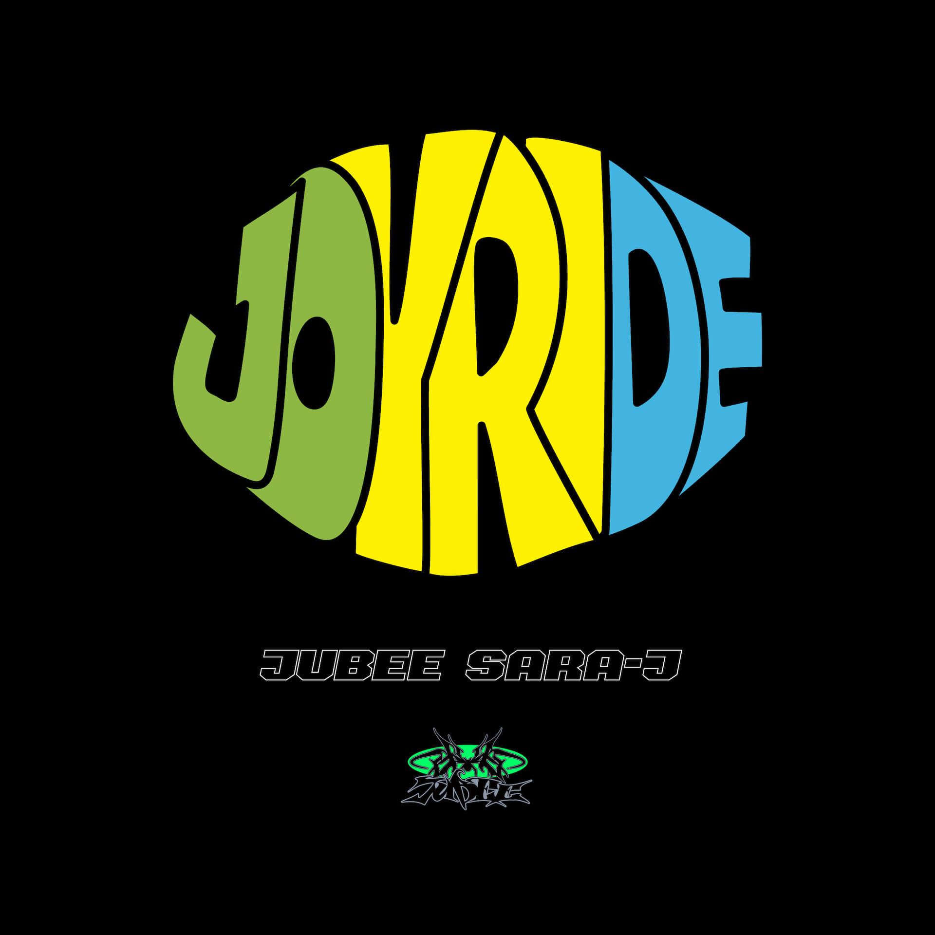 "CreativeDrugStoreのメンバーJUBEEがSARA-Jを客演に迎えて新曲""Joyride feat. SARA-J""をリリース! music200403_jubee_01"