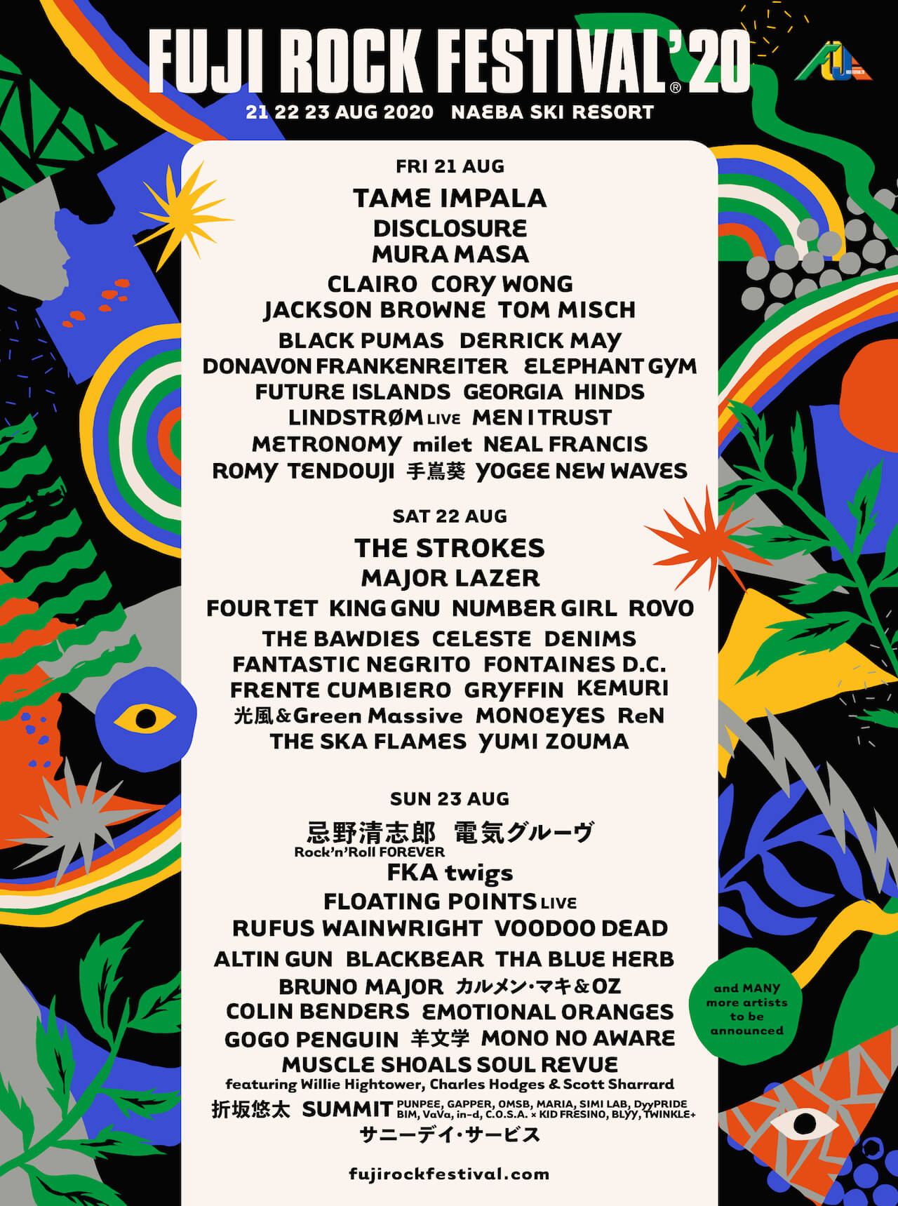 「FUJI ROCK FESTIVAL '20」第2弾に電気グルーヴ、KING GNU、NUMBER GIRL、FOUR TET、SUMMITら29組 music200403-fujieockfestival