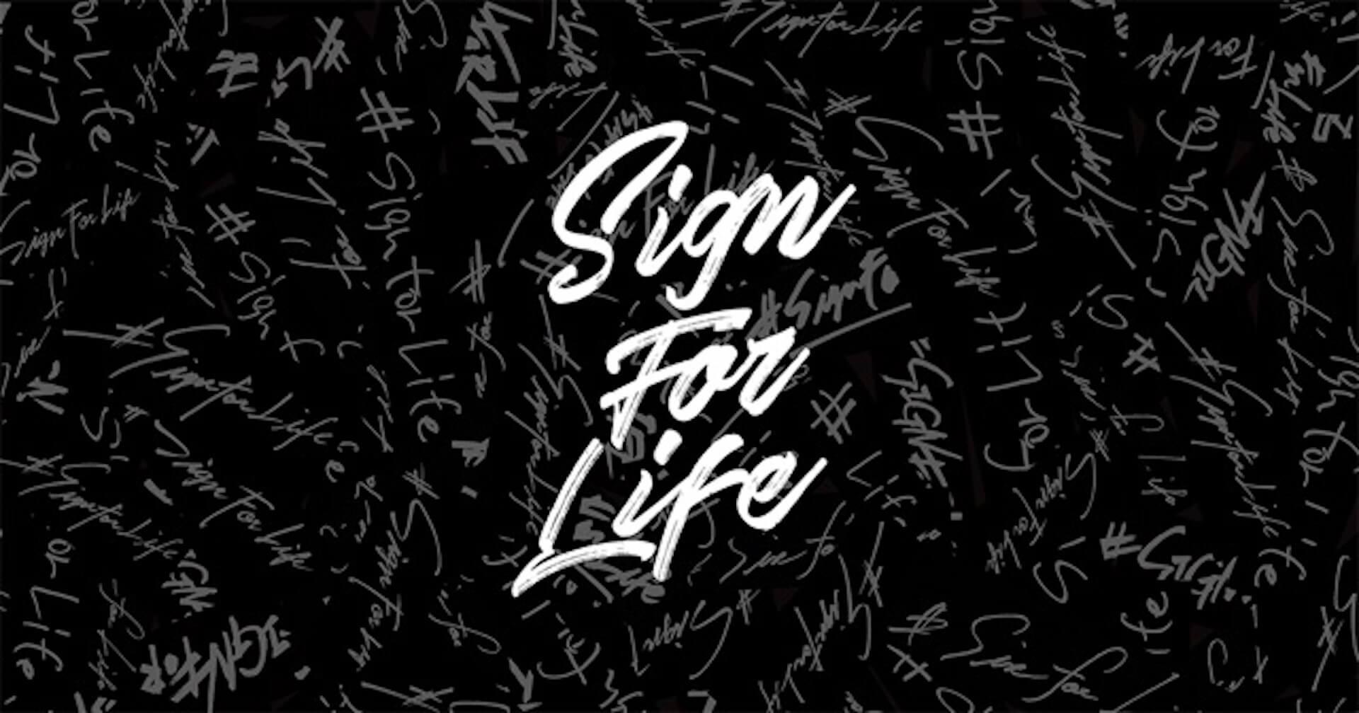 新型コロナウイルス感染症のワクチン開発・供給支援金の増額を求める署名活動「Sign For Life」が本日からスタート ac200403_signforlife_01