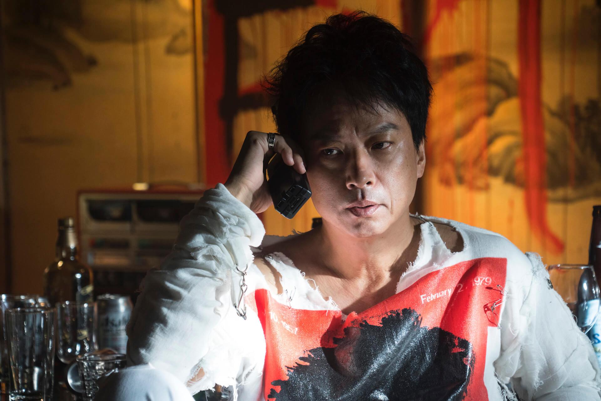 園子温監督のNetflixドラマシリーズ版『愛なき森で叫べ:Deep Cut』が配信決定!映画では未公開のシーンも追加 video200403_ainakimoridesakebe_01