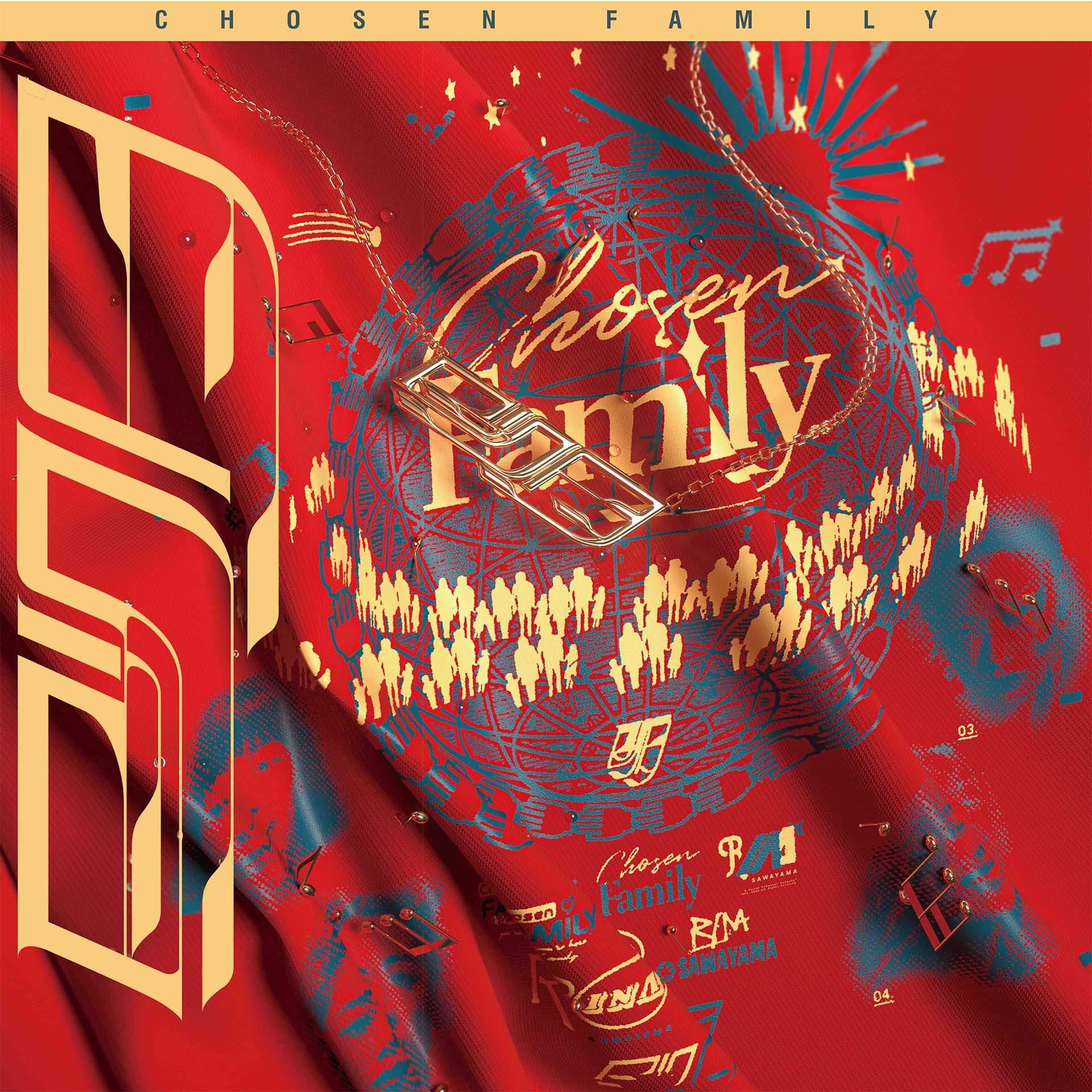 "VOGUEも注目のSSWリナ・サワヤマがデビュー・アルバム『SAWAYAMA』から新曲""Choesen Family""をリリース music200403_rinasawayama_02"