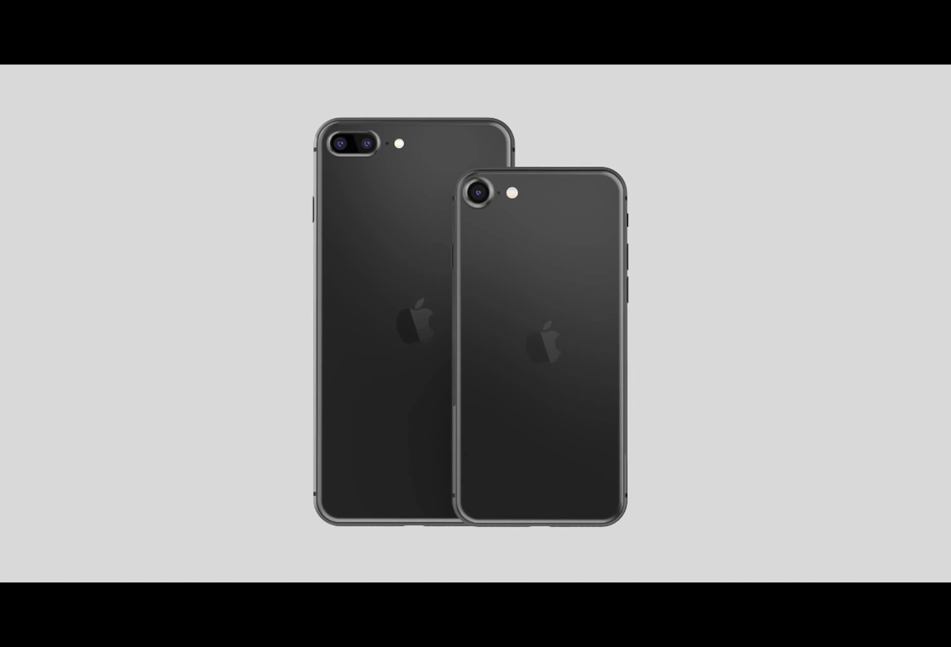 iPhone 9、本日中にも登場?公式サイトでの発表か tech2000406_iphone9_main