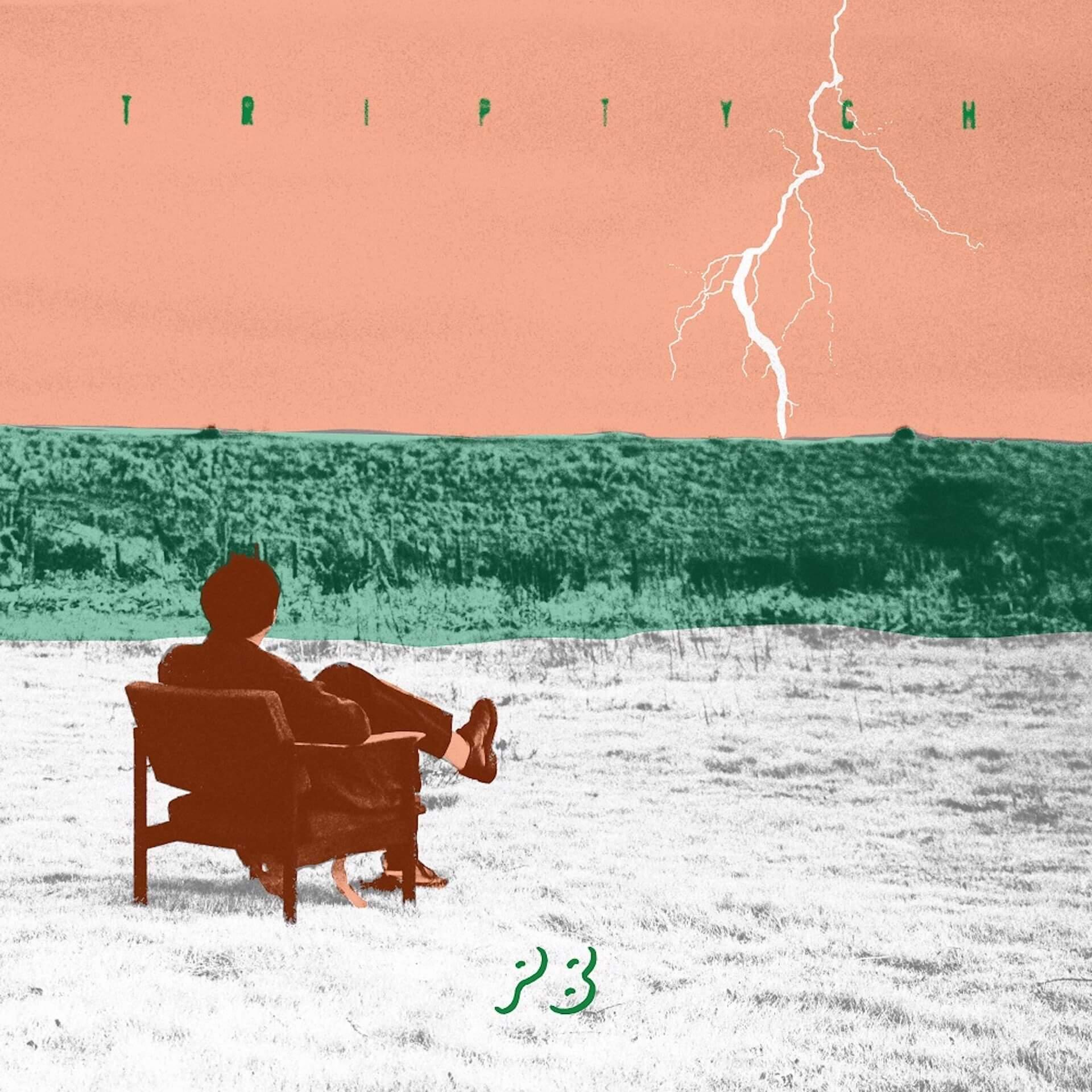 "cero髙城晶平ソロプロジェクト・Shohei Takagi Parallela Botanicaの1stアルバム『Triptych』収録曲""オー・ウェル""が聴けるティザー映像第3弾公開! music200406_triptych_03"