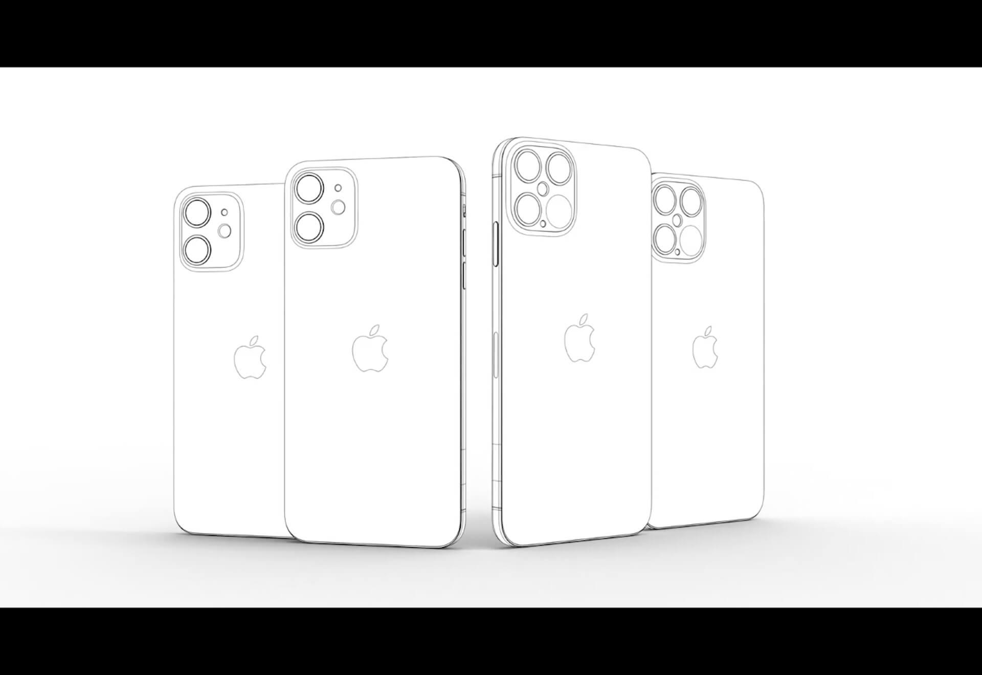 iPhone 12 Proはやはりトリプルレンズ+LiDARスキャナ搭載?iOS 14からリーク tech200407_iphone12_2
