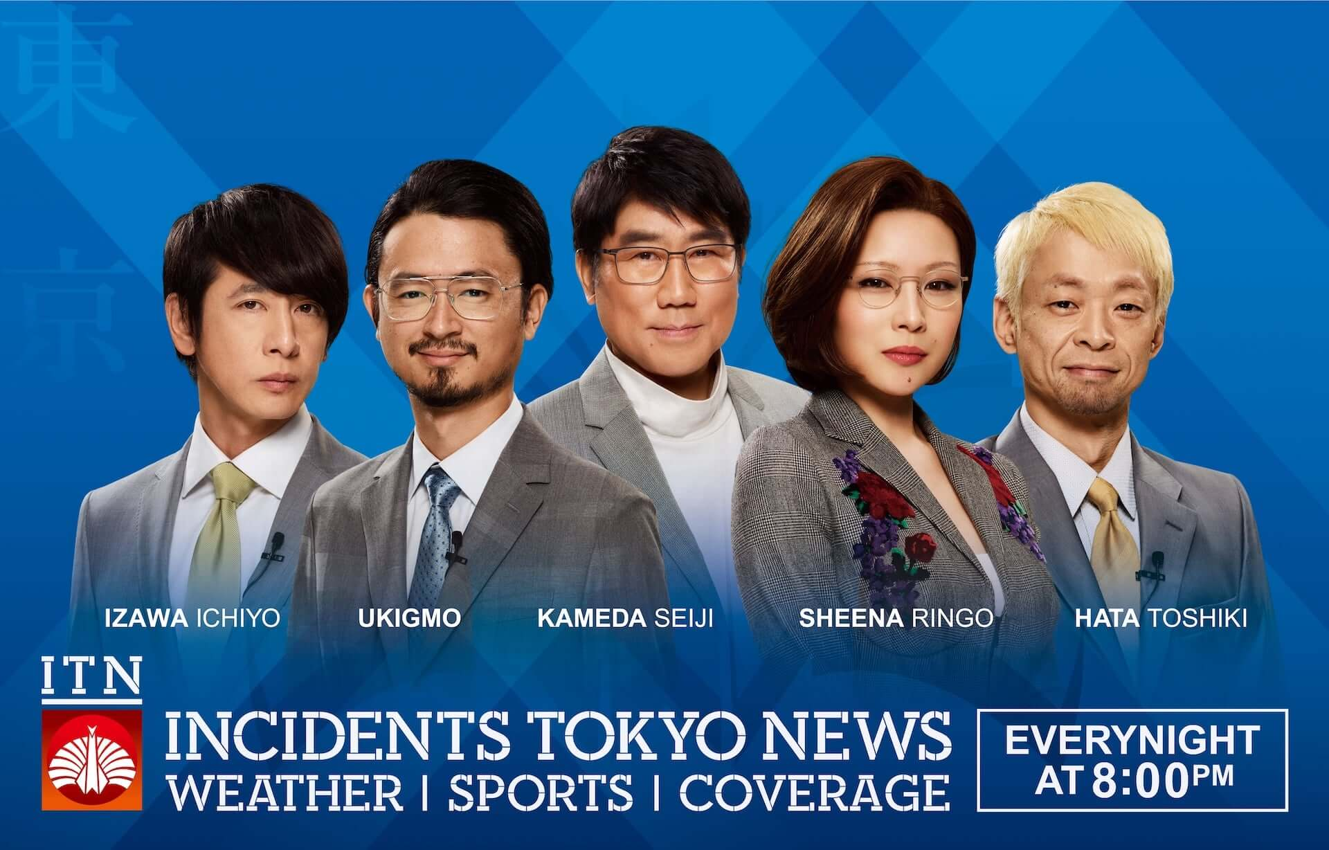 東京事変の新EP『ニュース』が本日ついに発売!椎名林檎へのインタビューを基にしたライナーノーツも公開 music200408_tokyojihen_1-1920x1228