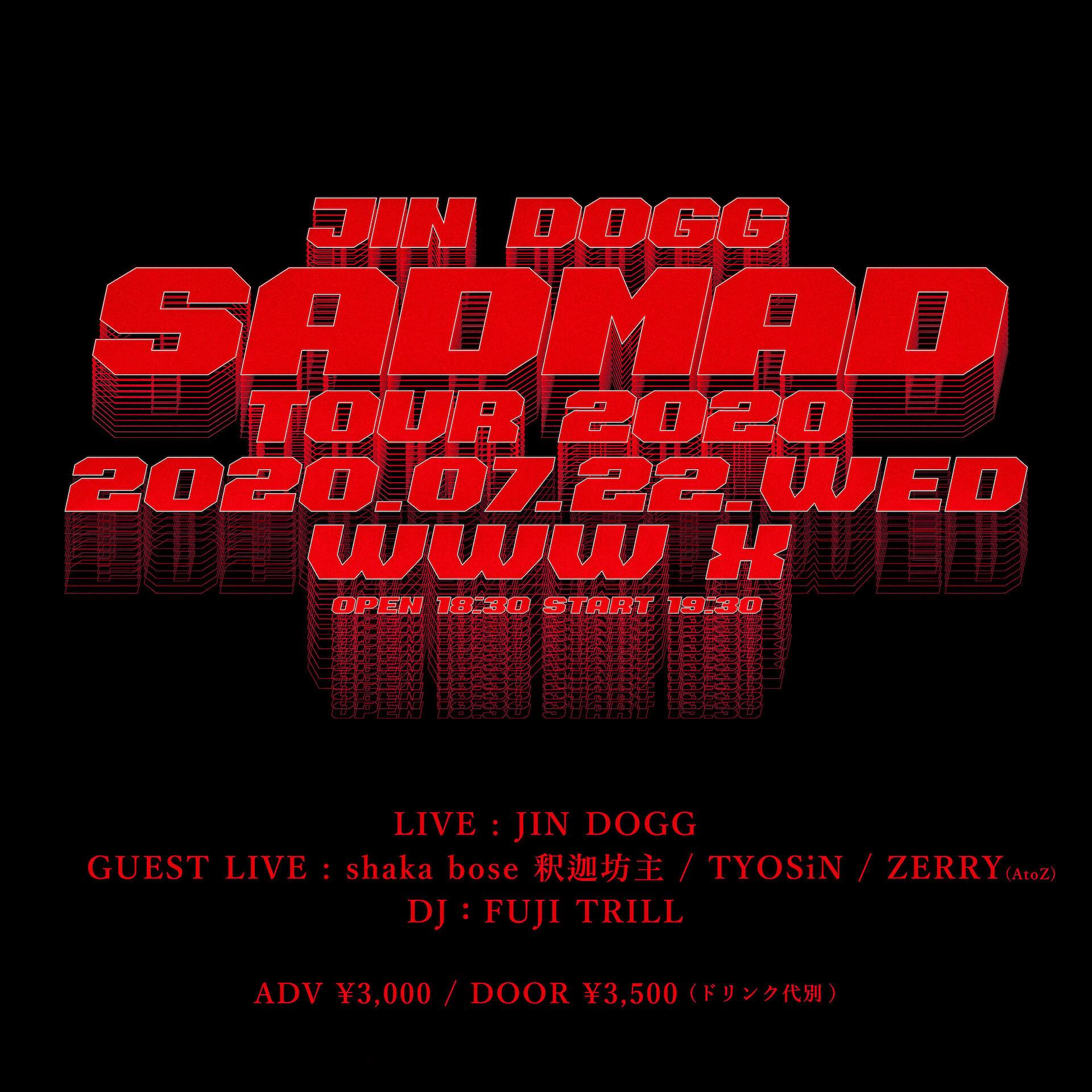 Jin Doggの最新アルバムツアー<SAD MAD TOUR 2020>東京公演が7月開催に延期 music200408_jindogg_1