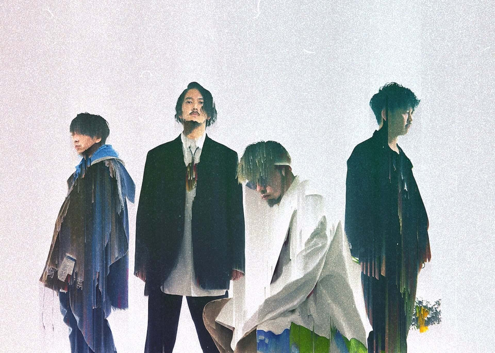 WONKの新アルバム『EYES』のリリース情報が解禁!本日J-WAVEにて無観客ライブ中継も実施 music200409_wonk_4-1920x1371