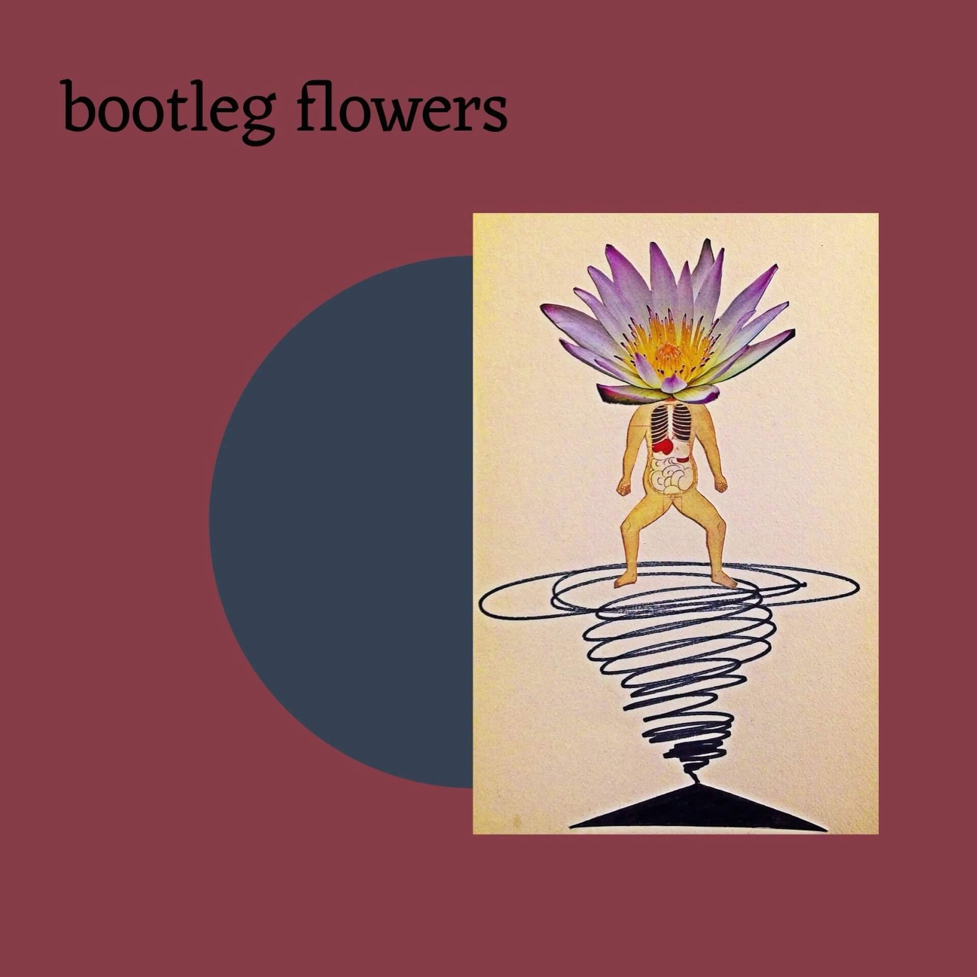 ビート・シーンを牽引するAru-2がリミックスアルバム『Bootleg Flowers』をリリース デジタル配信の売り上げはCLUB、BAR、ライブハウス等のイベント会場に全額寄付 music200409-aru2-1