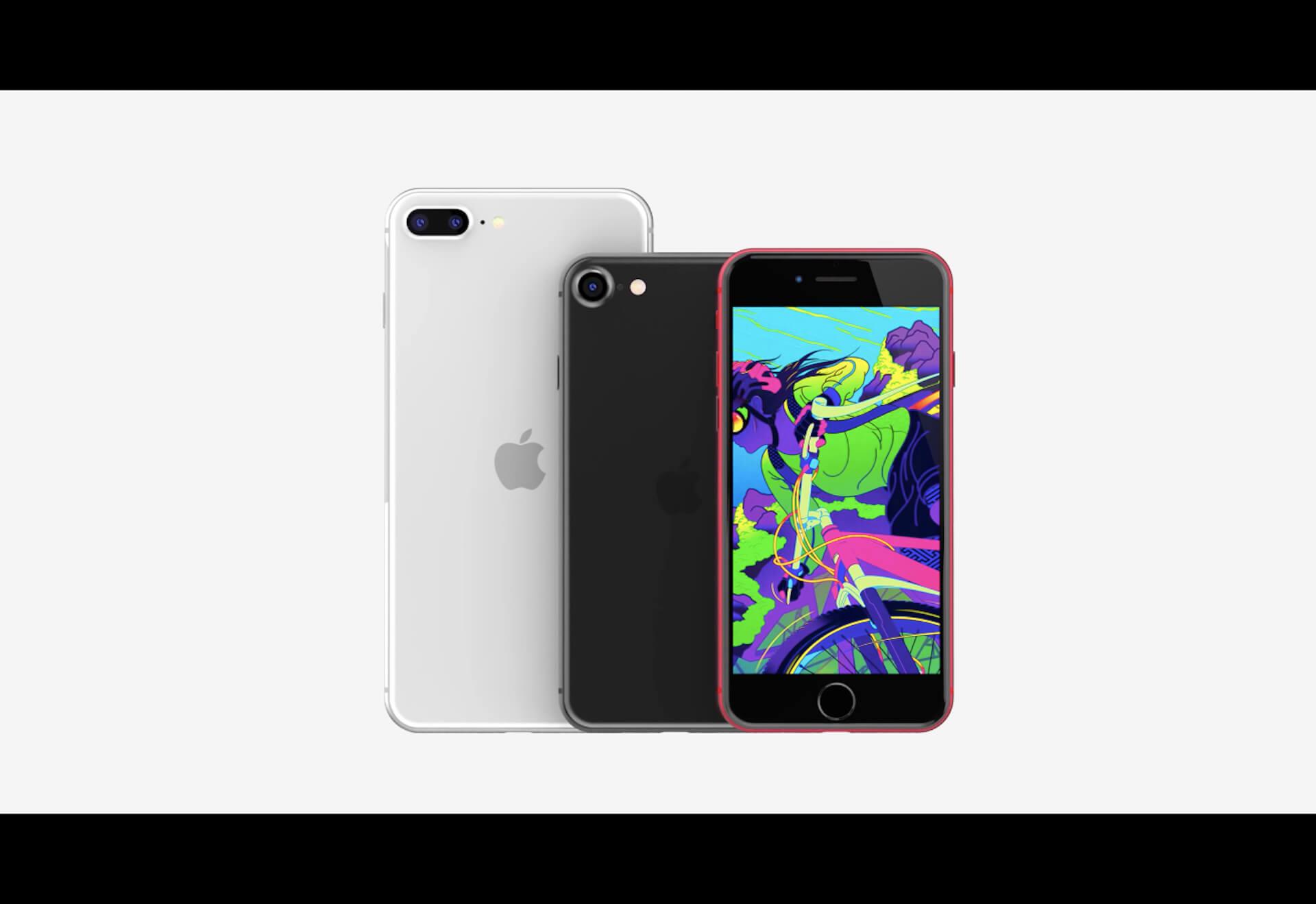 iPhone 9の発売は4月15日以降で決まり?Apple公式サイトでの注文画面に変化 tech200410_iphone9_main
