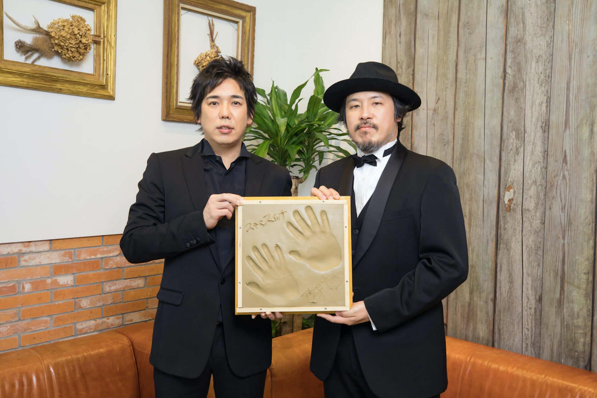 スキマスイッチ「奏(かなで)」が「NexTone Award 2020」Gold Medalを受賞!RADWIMPSとMONGOL800の作品も選出 music200410_nextone_award_5-1920x1280