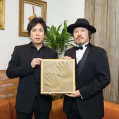 NexTone Award 2020