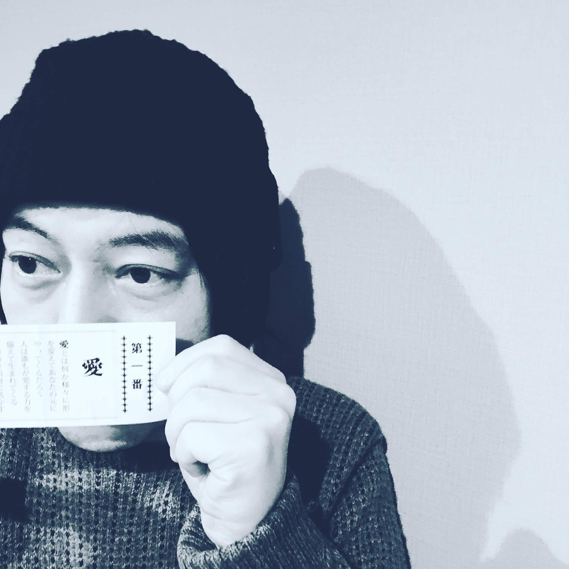 ミュージシャンが自宅で撮りおろした映像をライブストリーミング!『新生音楽 MUSIC AT HOME』に曽我部恵一、七尾旅人、折坂悠太ら14名が参加 music200410_musicathome_11