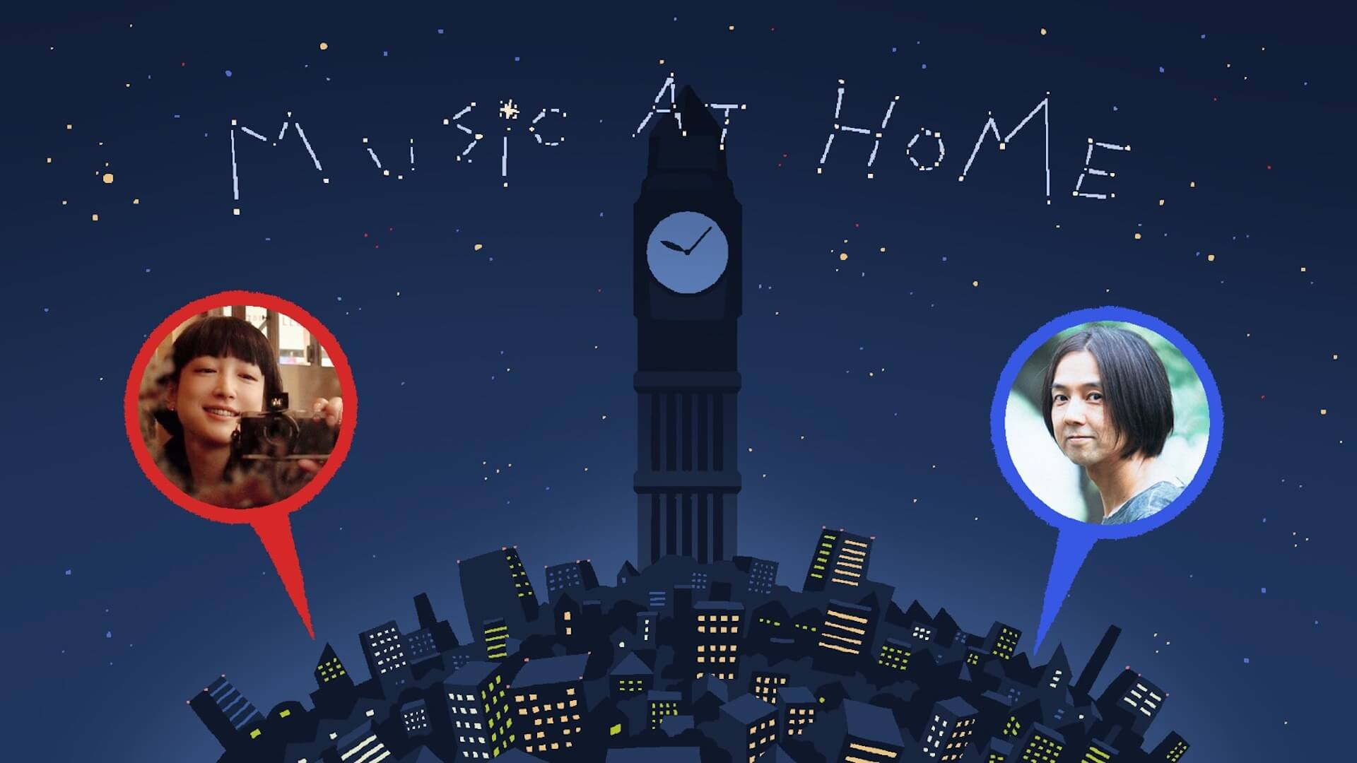 ミュージシャンが自宅で撮りおろした映像をライブストリーミング!『新生音楽 MUSIC AT HOME』に曽我部恵一、七尾旅人、折坂悠太ら14名が参加 music200410_musicathome_1