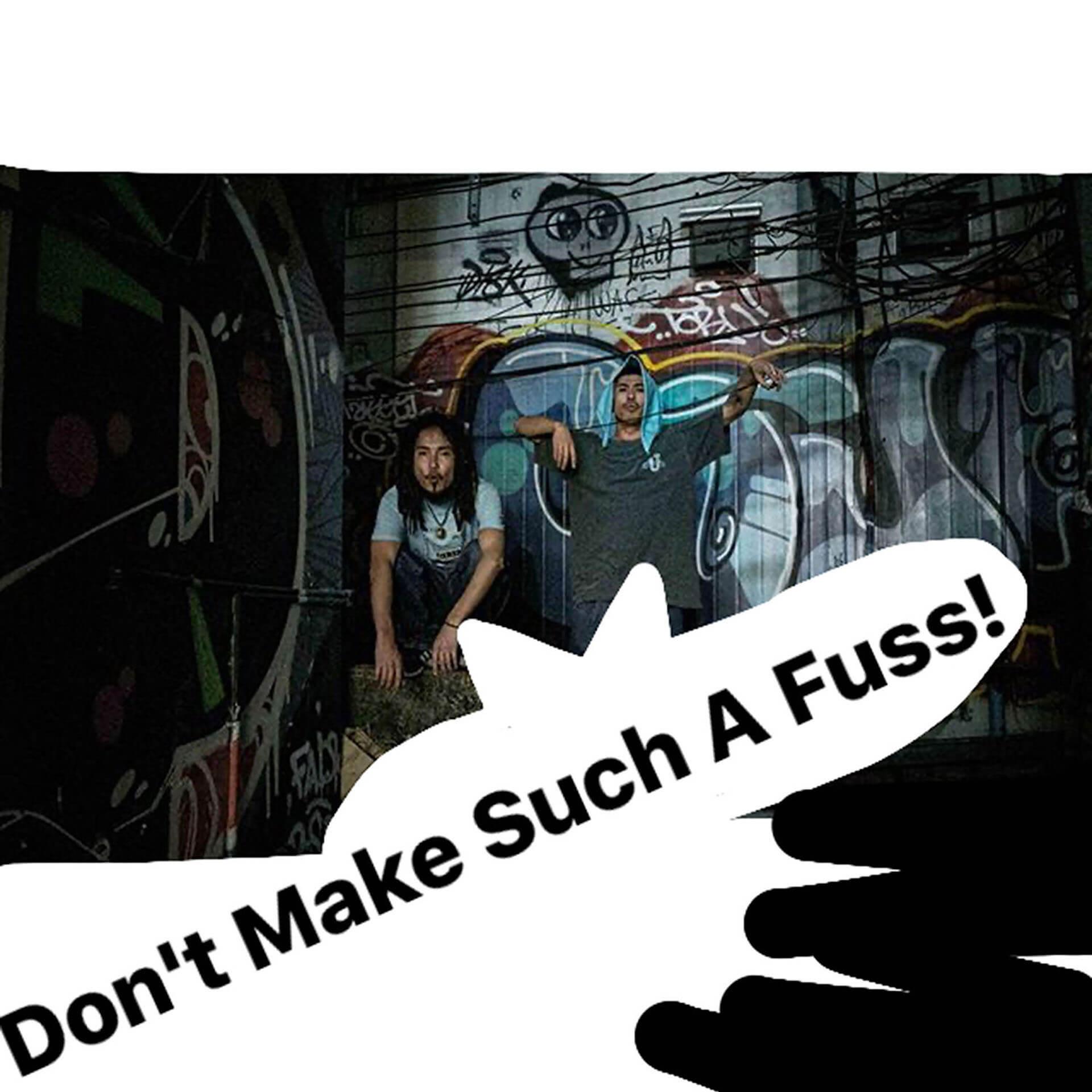 "DUSTY HUSKYがニューアルバム『股旅』リリースを発表!収録曲""Don't Make Such A Fuss!""が先行配信&MV解禁 music200410_dustyhusky_2"