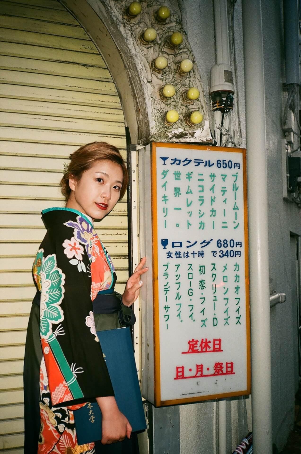 はなむけしゃしん - 竹漫&gk「竹漫は卒漫します2020🌸feat. gk」 art200408_hanamukeshashin4_25